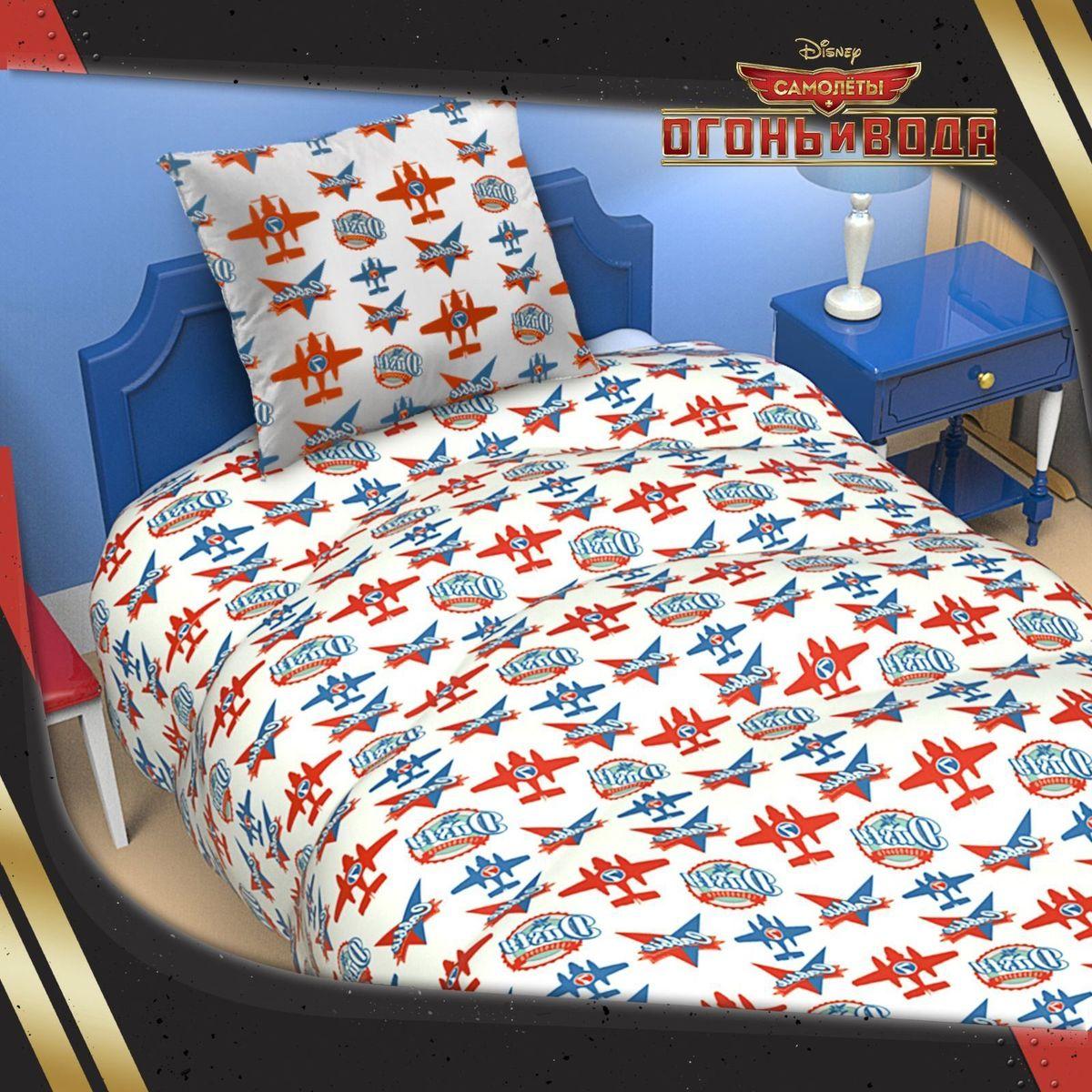 Disney Одеяло 1,5 спальное Самолеты 140 х 205 см 1153170