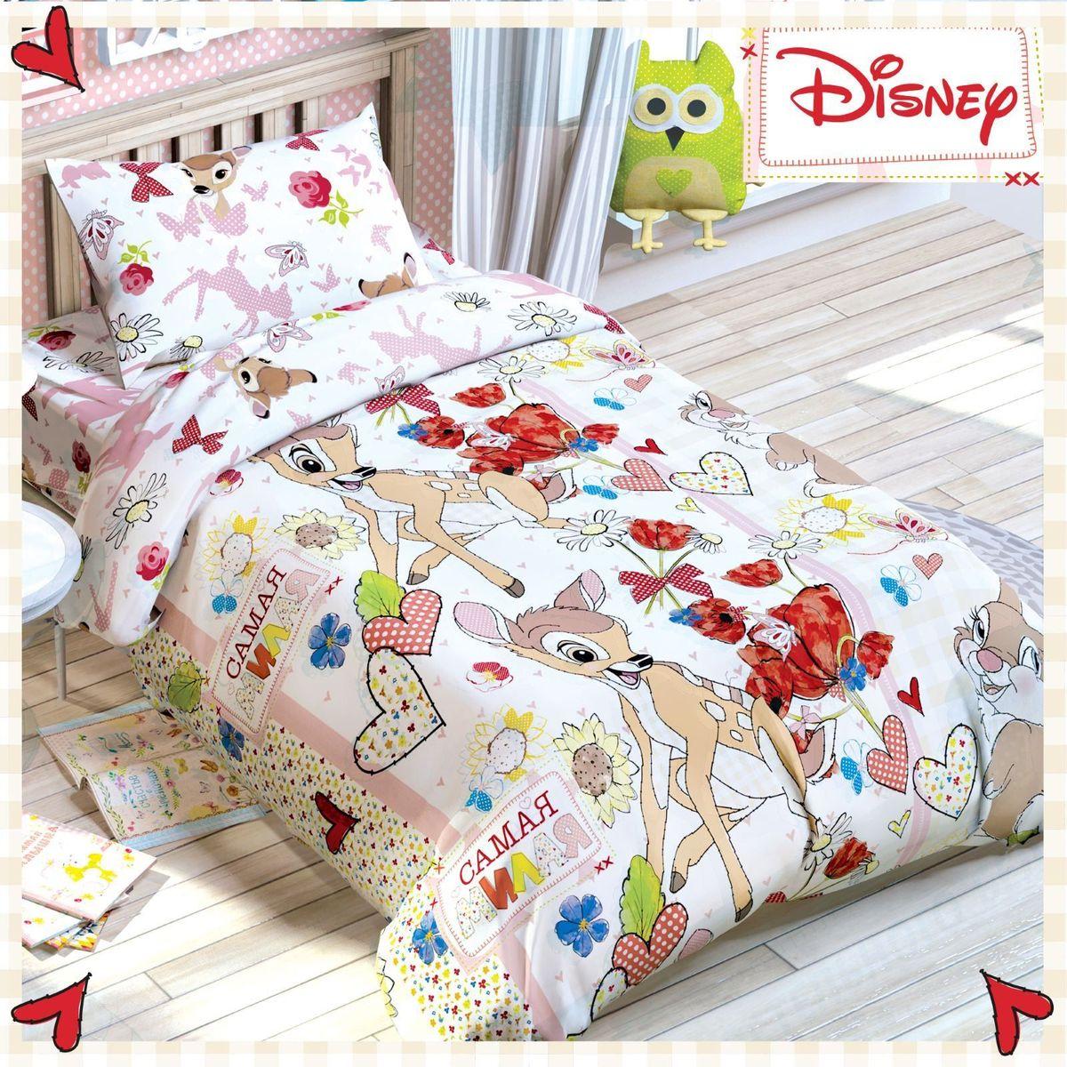 Disney КПБ 1,5 спальное БембиS03301004Постельное бельё для самой милой и очаровательной девчонки! Превратить детскую в настоящую сказочную страну, подарить маленькой поклоннице диснеевских мультфильмов сны, полные удивительных приключений и волшебства, обеспечить дочке комфорт и уют на протяжении всей ночи — всё это легко сделать с комплектом «Бемби».Над дизайном этого постельного белья работала команда настоящих мастеров своего дела! На внешней стороне пододеяльника разместился основной мотив: яркий, динамичный и запоминающийся рисунок, дополненный надписями на русском языке. В качестве основы для наволочек, простыни и внутренней стороны пододеяльника используется светлая ткань-компаньон: принт здесь более спокойный, но не менее красивый!Кроха будет в восторге!А заботливых родителей порадует качество. Бельё изготовлено на современном оборудовании в России под тщательным контролем на каждой стадии производства. В работе использовался только натуральный, экологически чистый хлопок и безопасные европейские красители. Именно поэтому комплект:невероятно приятный на ощупь, подходит для детей с чувствительной кожей;позволяет коже дышать;отлично впитывает влагу;не вызывает аллергию;прост в уходе и долговечен.В комплект входит: пододеяльник (143 х 215 см), простыня (150 х 214 см) и одна наволочка (50 х 70 см).При соблюдении простых рекомендаций по уходу за изделием постельное бельё прослужит длительный срок, сохранив яркость красок и нежность ткани. Стирать бельё нужно при температуре не выше сорока градусов без использования отбеливающих средств. Гладить — при температуре не более 150 °C. Химчистка запрещена.