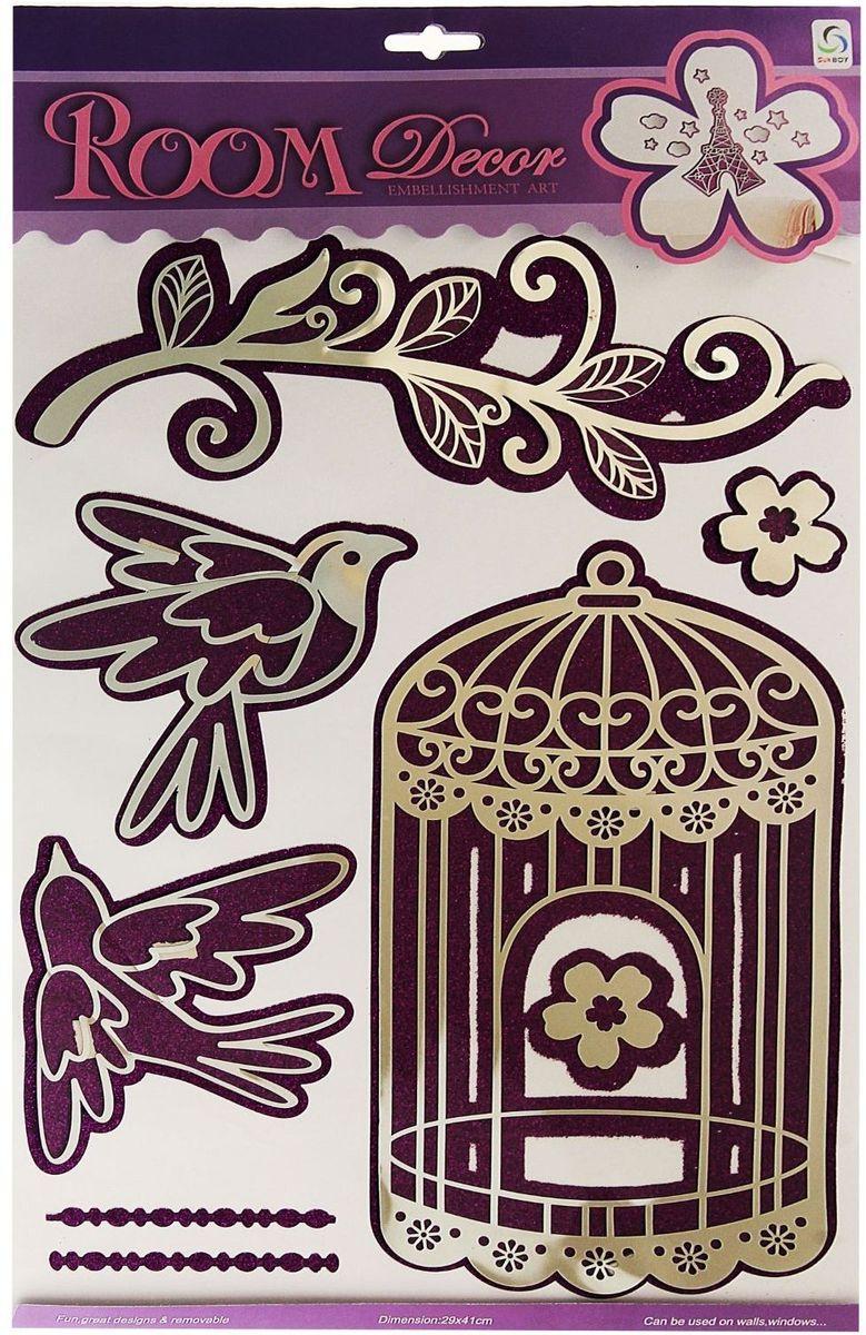 Room Decoration Наклейка зеркальная с блестками Клетка с птицами300164_черный, кошкиТакая эффектная зеркальная наклейка не доставит особых хлопот с ее нанесением на поверхность. Её можно наклеить на стены в детской, спальной или прихожей, на скрап-изделие, предметы интерьера и многое другое.Стоит отметить, что это не просто обычная наклейка, ее поверхность создана из специального материала, который зрительно расширяет всю композицию. Благодаря этому она становится светлей и переливается в лучах света.Разработайте собственный стиль в дизайне любой комнаты!