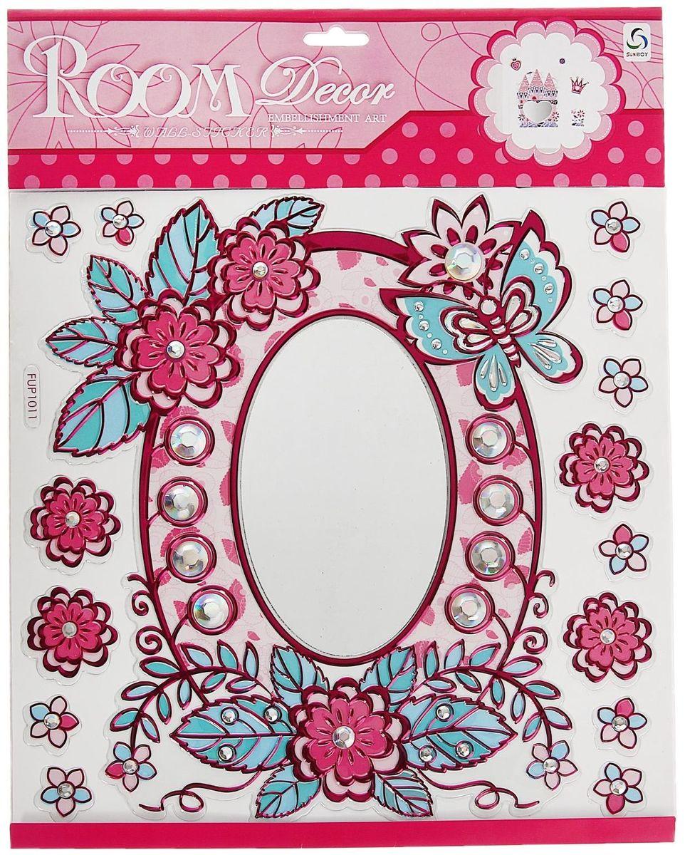 Room Decoration Наклейка зеркальная Зеркало с цветами