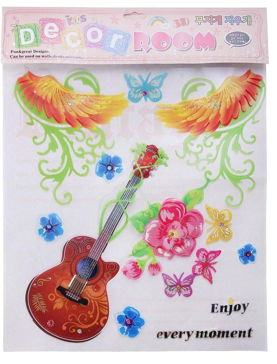Room Decor Наклейка интерьерная Гитара с крыльями1093-BLНаклейка интерьерная - именно то, что раскрасит серые будни яркими красками. Создайте для себя и своих близких атмосферу праздника. Данный товар соответствует российским стандартам качества, вам не придётся краснеть за такой подарок.