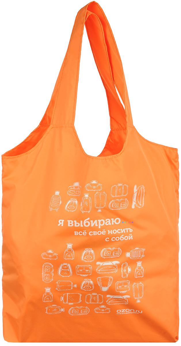 Сумка для покупок OZON.ru Я выбираю все свое носить с собой, цвет: оранжевыйRG-D31SЯркая сумка OZON.ru Я выбираю все свое носить с собой выполнена из текстиля. В нее поместится все необходимое: форма для йоги, принесенный из дома обед или любые небольшие покупки. Сумка компактная и прочная. Можно стирать в стиральной машине.