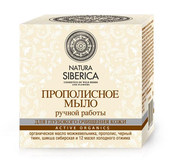 Мыло Natura Siberica Прополисное, натуральное, 100 г26102025Натурально мыло Natura Siberica Прополисное ручной работы бережно борется с несовершенствами кожи, способствует ее глубокому очищению и увлажнению. Для глубокого очищения кожи. Прополис - уникальный природный антисептик, аналогов которому не существует. Он обладает мощным антибактериальным и заживляющим эффектом. Черный тмин и шикша сибирская великолепно очищают поры. эффективно ухаживая за проблемной кожей лица. Масло можжевельника снимает раздражение кожи и повышает ее эластичность. Подходит для ежедневного применения.Характеристики:Вес: 100 г. Производитель: Россия.Артикул:086-31065.Товар сертифицирован.Уважаемые клиенты! Обращаем ваше внимание на возможные изменения в дизайне упаковки. Качественные характеристики товара остаются неизменными. Поставка осуществляется в зависимости от наличия на складе.