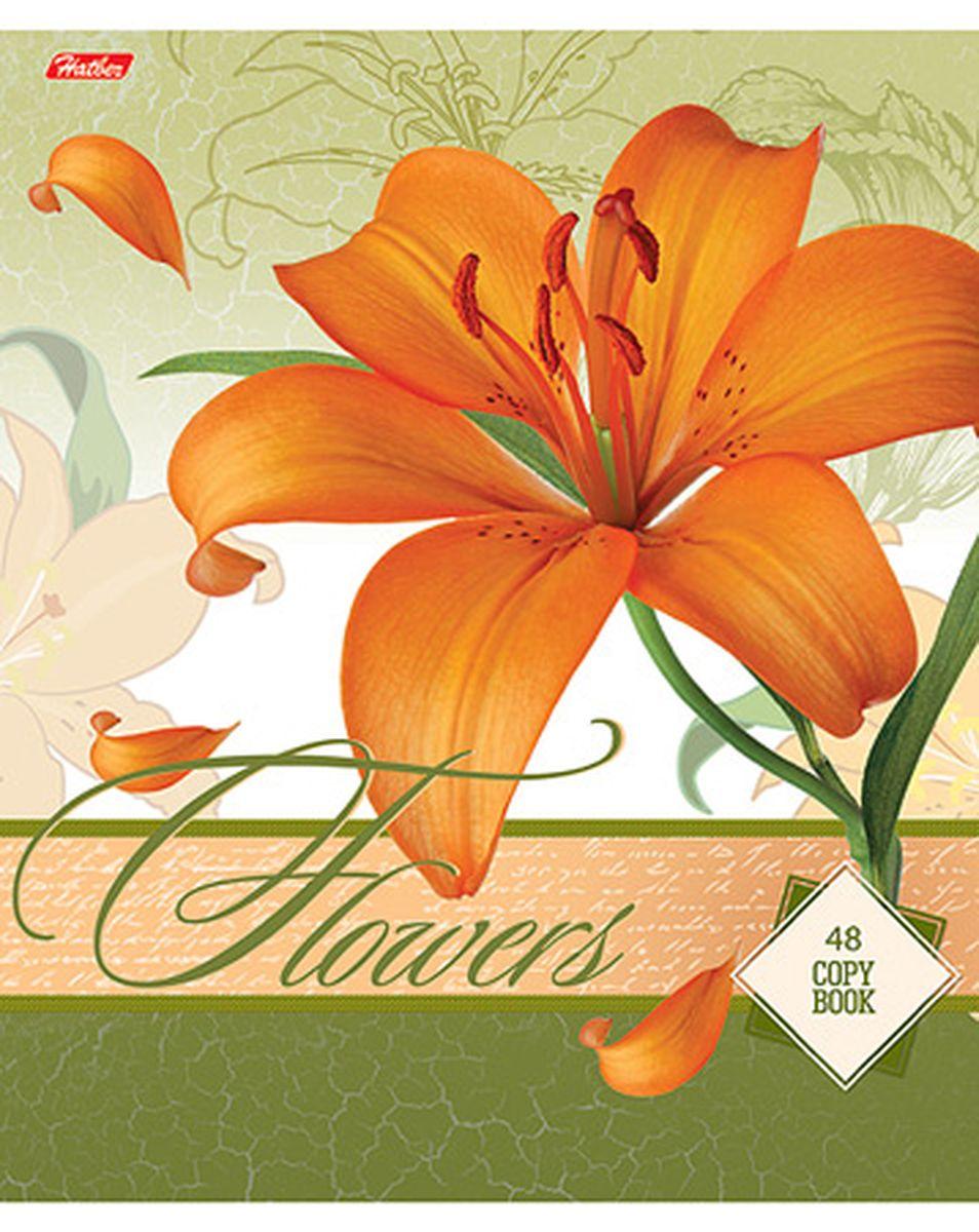Hatber Тетрадь Дарите девушкам цветы 48 листов в клетку цвет оранжевый48Т5тВ1Тетрадь Hatber Дарите девушкам цветы отлично подойдет для занятий школьнику, студенту или для различных записей.Обложка, выполненная из плотного картона, позволит сохранить тетрадь в аккуратном состоянии на протяжении всего времени использования. Лицевая сторона оформлена цветочным изображением цветка лилии.Внутренний блок тетради, соединенный двумя металлическими скрепками, состоит из 48 листов белой бумаги. Стандартная линовка в клетку голубого цвета дополнена полями, совпадающими с лицевой и оборотной стороны листа.