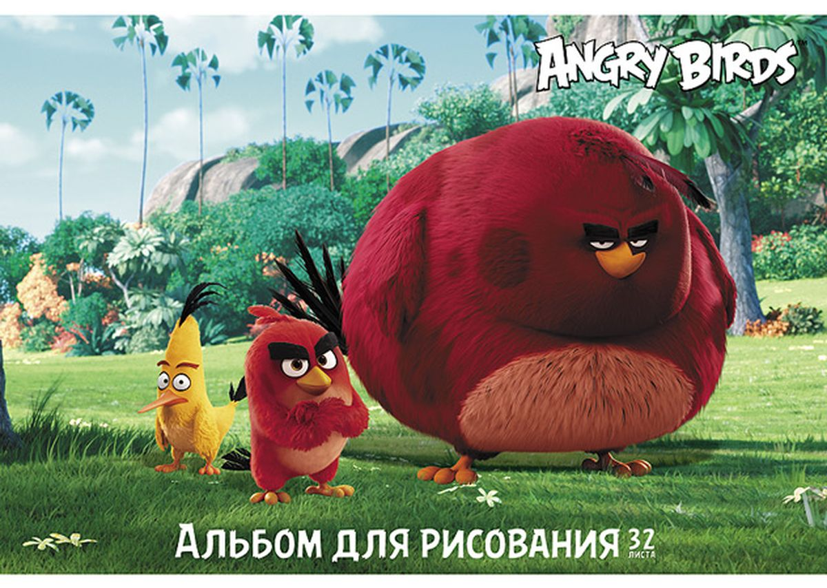 Hatber Альбом для рисования Angry Birds 32 листа 32А4В0703415Альбом для рисования Hatber Angry Birds непременно порадует маленького художника и вдохновит его на творчество.Альбом изготовлен из белоснежной бумаги с яркой обложкой из плотного картона, оформленной изображением героев мультфильма Angry Birds Movie. Внутренний блок альбома состоит из 32 листов бумаги. Способ крепления - металлические скрепки. Высокое качество бумаги позволяет рисовать в альбоме карандашами, фломастерами, акварельными и гуашевыми красками.