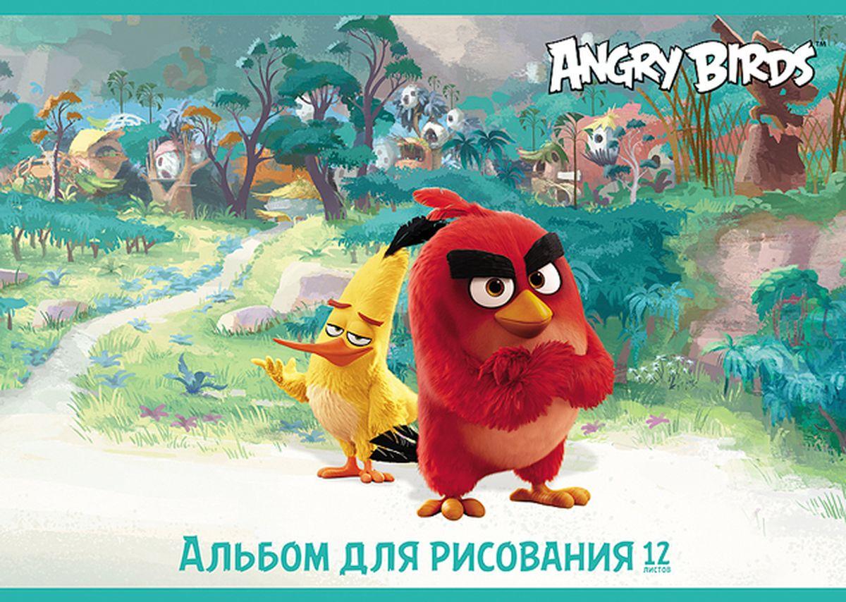 Hatber Альбом для рисования Angry Birds 12 листов 12А4В72523WDАльбом для рисования Hatber Angry Birds непременно порадует маленького художника и вдохновит его на творчество.Альбом изготовлен из белоснежной бумаги с яркой обложкой из плотного картона, оформленной изображением персонажей мультфильма по мотивам популярной игры Angry Birds. Внутренний блок альбома состоит из 12 плотных листов. Способ крепления - металлические скрепки. Высокое качество бумаги позволяет рисовать в альбоме карандашами, фломастерами, акварельными и гуашевыми красками.