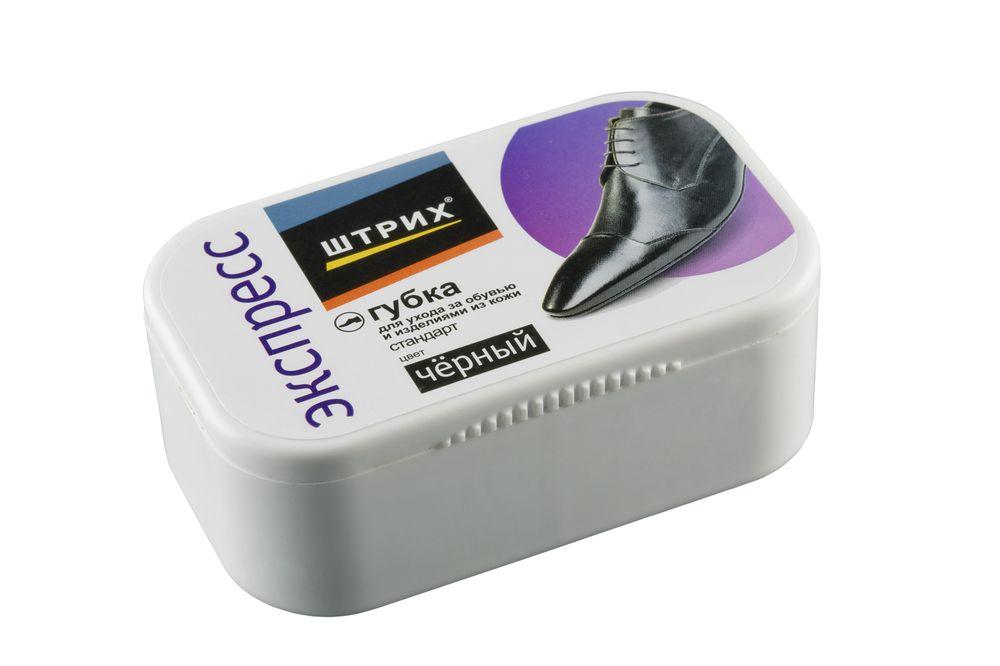 Губка для обуви Штрих Экспресс, цвет черный. т0001365т0001414,91592329Классическая удобная губка для ухода за обувью и изделиями из замши, нубука, велюра. Эффективно удаляет поверхностные загрязнения, восстанавливает первоначальный вид изделия, сохраняя структуру материала.Товар сертифицирован.