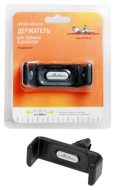 Держатель автомобильный Airline, для телефона, в дефлектор, раздвижной. AMS-U-08AMS-U-08Держатель Airline для телефона оснащен специальным прорезиненным креплением, удерживающим держатель в решетке дефлектора автомобиля.Раздвижные губки с резиновыми накладками прочно удерживают телефон в держателе. Ширина телефона может быть от 58 до 86 мм.