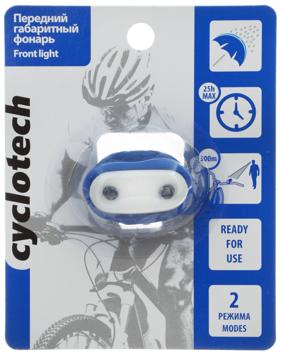Фонарь велосипедный Cyclotech, габаритный, передний, цвет: белый, синийХ81490Передний габаритный велофонарь Cyclotech, выполненный из силикона, предназначен для обеспечения большей безопасности при поездках в темное время суток. Он легко крепится и снимается при необходимости. 2 ярких светодиода обеспечивают отличное освещение. Фонарь имеет 2 режима работы.Максимальное время работы: 25 часов.Максимальная видимость: 300 м.