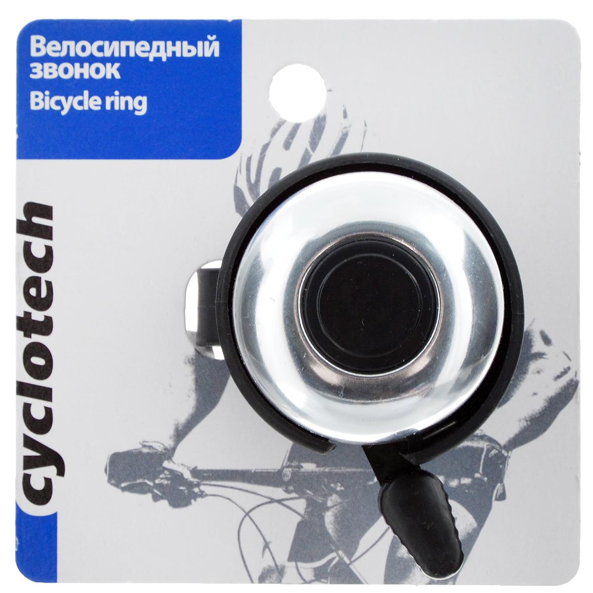 Звонок велосипедный Cyclotech, цвет: стальной, черныйZ90 blackЗвонок Cyclotech крепится на руле велосипеда и позволяет привлечь внимание в опасных ситуациях. Он выполнен из высокопрочных материалов и долговечен в использовании. Основным его назначением является предотвращения столкновения, как на дорогах общего пользования, так и на тротуарах.Диаметр звонка: 5,5 см.