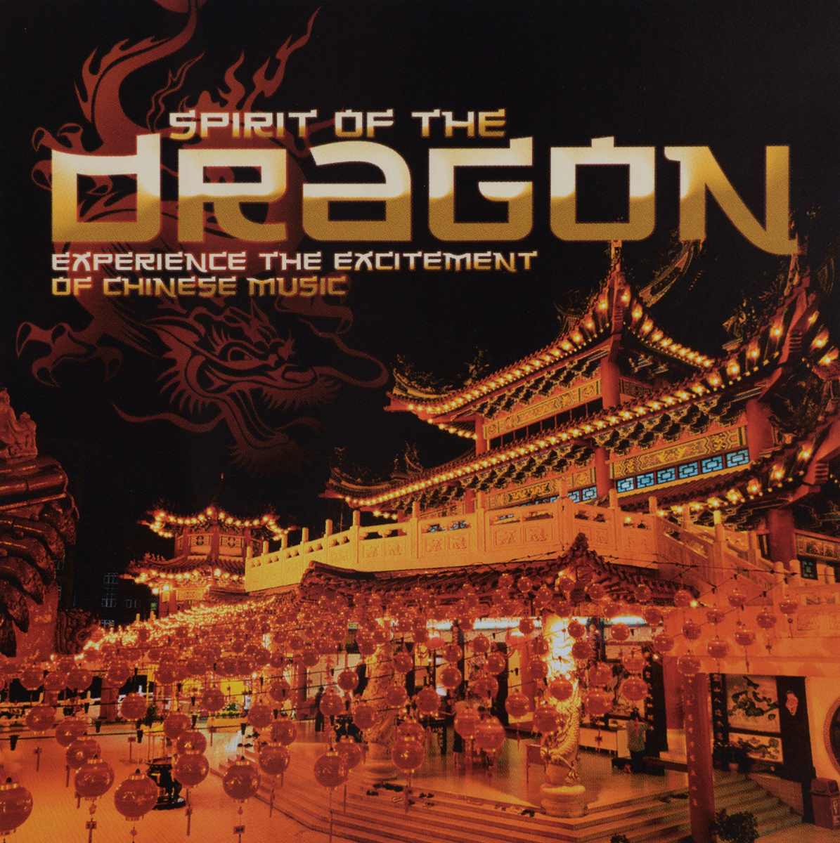 Spirit Of The Dragon. Experience The Excitement Of Chinese Music chris wormell george and the dragon
