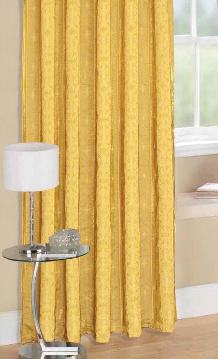 Комплект штор Стиль, на ленте, цвет: шоколадный, высота 270 см10503Легкая портьерная ткань с блеском. Стирка не более 30 градусов.