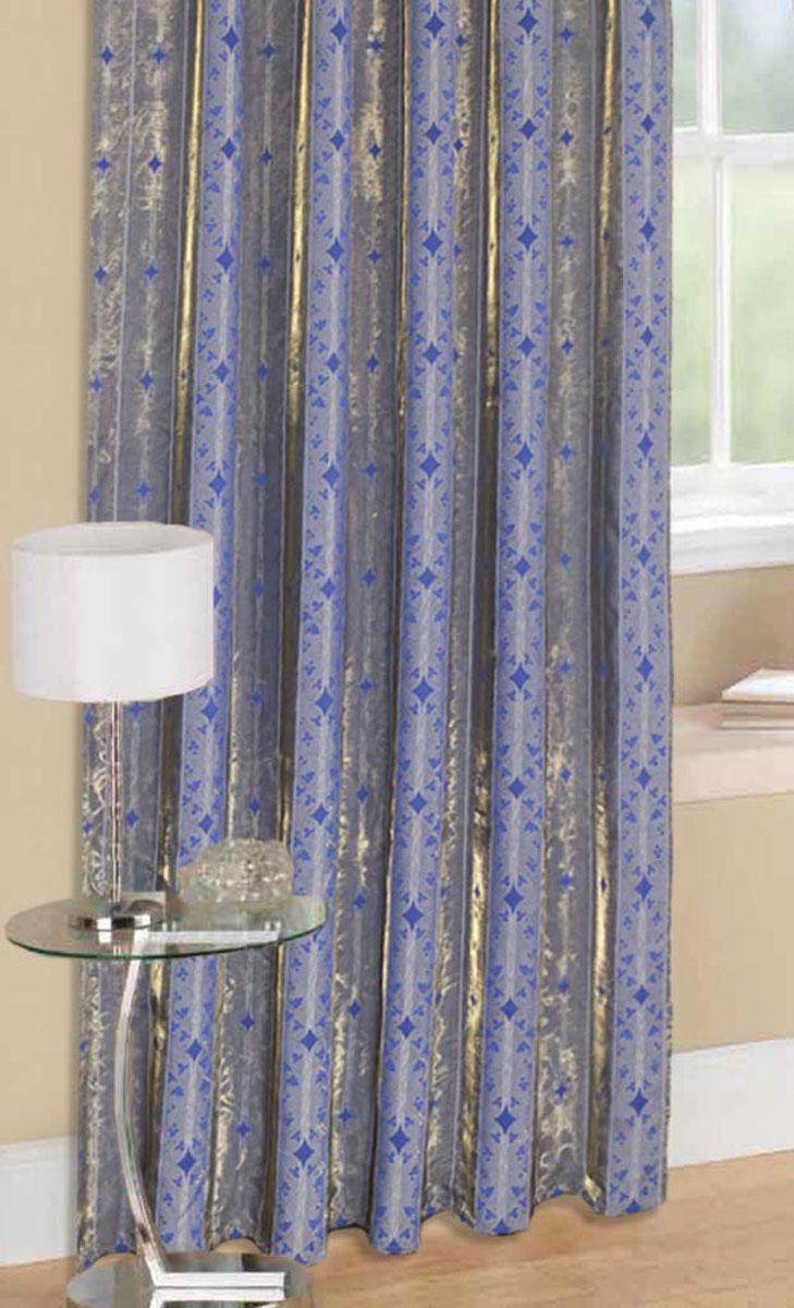 Комплект штор Стиль, на ленте, цвет: синий, высота 270 см956251325Легкая портьерная ткань с блеском. Стирка не более 30 градусов.