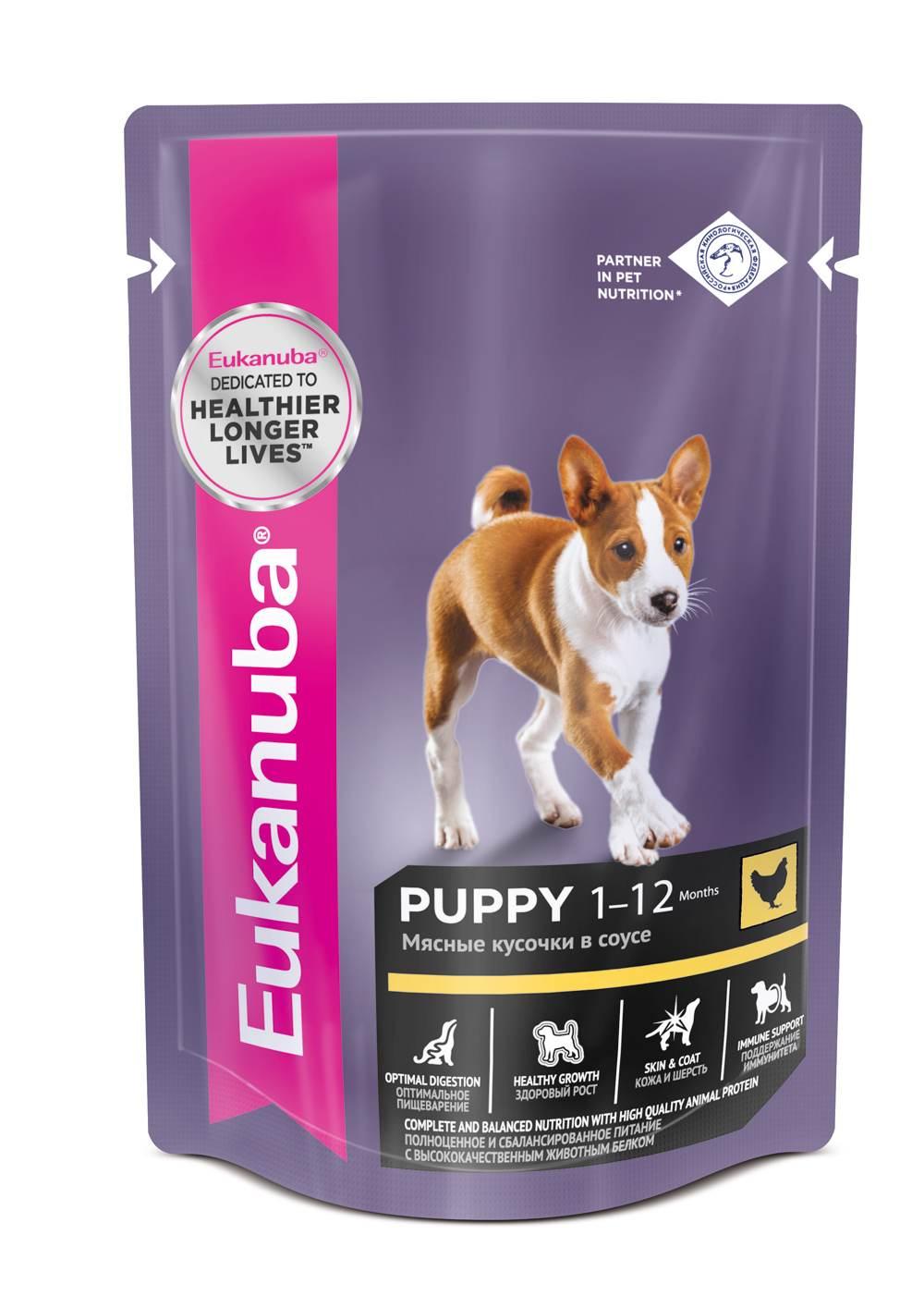 Корм консервированный Eukanuba EUK Dog. Паучи, для щенков, с курицей, в соусе, 85 г0120710Полноценное и сбалансированное питание для щенков всех пород в возрасте от 1 до 12 месяцев с высококачественным животным белком. ОПТИМАЛЬНОЕ ПИЩЕВАРЕНИЕ Способствует поддержанию здоровой кишечной микрофлоры за счет пребиотиков и клетчатки. ЗДОРОВЫЙ РОСТ Содержит все необходимые минеральные вещества и витамины для здорового роста и развития. КОЖА И ШЕРСТЬ Поддерживает здоровье кожи и красоту шерсти при помощи оптимального соотношения омега-З и омега-6 жирных кислот. ПОДДЕРЖАНИЕ ИММУНИТЕТА Способствует поддержанию иммунной системы за счет антиоксидантов.