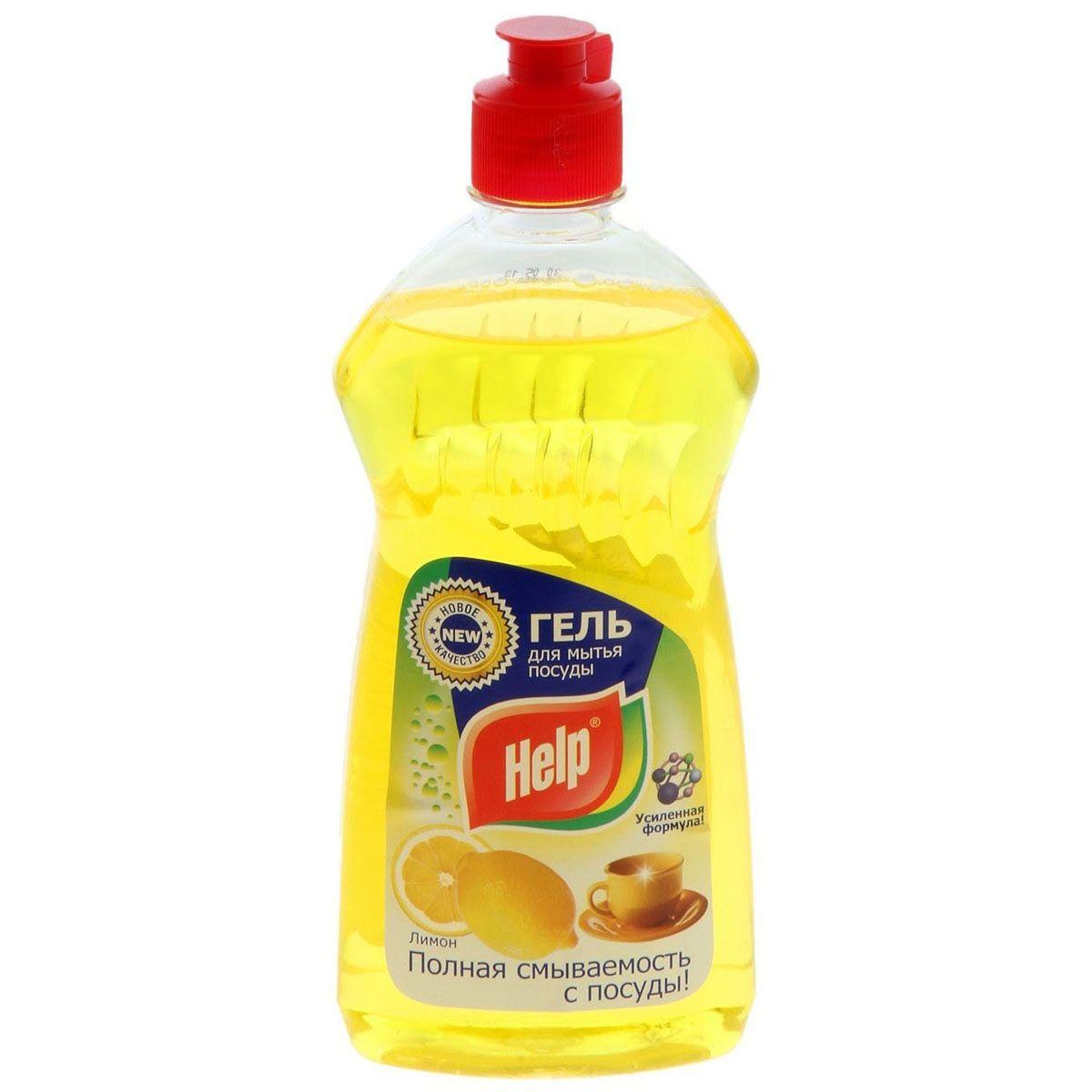 Средство для мытья посуды Help Лимон, 500 мл6.295-875.0Эффективное средство для мытья посуды Help Лимон отлично растворяет жир, как в горячей, так и в холодной воде, создает обильную пену.