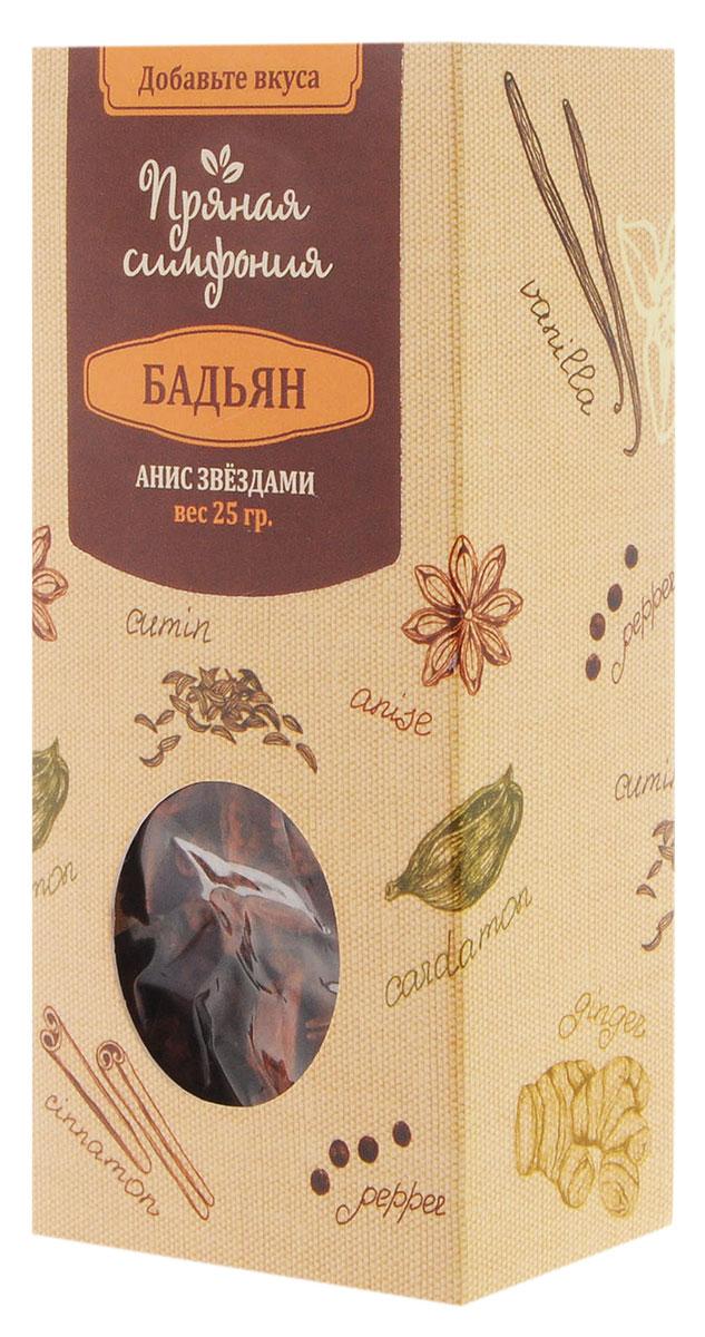 Пряная Симфония Бадьян (анис) звездами, 25 гМ4580Бадьян (анис) Пряная Симфония придает чудесный вкус сладким пирожным и компотам. В китайской кухне его используют в супах, тушеных овощах, с уткой с добавлением соевого соуса. Традиционно анис звездами используют для приготовления глинтвейна, можно также добавить одну звездочку в чай. Данную специю также используют для пирогов, пряников, кексов и печенья.