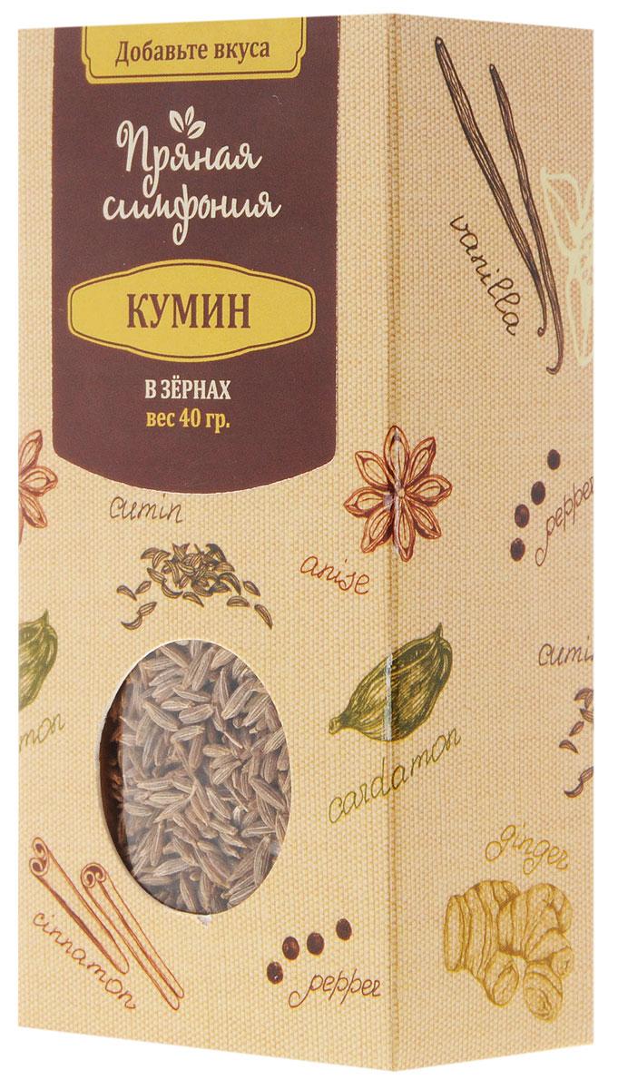 Пряная Симфония Кумин в зернах, 40 г24Кумин - растение, которое было известно уже древним египтянам, поэтому его семена до сих пор находят в пирамидах. Сейчас изысканную пряность выращивают в Средиземноморье и Средней Азии, а ежегодный урожай кумина по всему миру составляет 35 тонн. Восточные хозяйки считают, что без кумина на кухне делать нечего!Кумин Пряная Симфония - изысканность вкуса. Эта специя считается родственницей петрушки, имеет приятный, слегка резковатый вкус и пикантный аромат, а ее семена чем-то напоминают тмин. Второе название - зира.