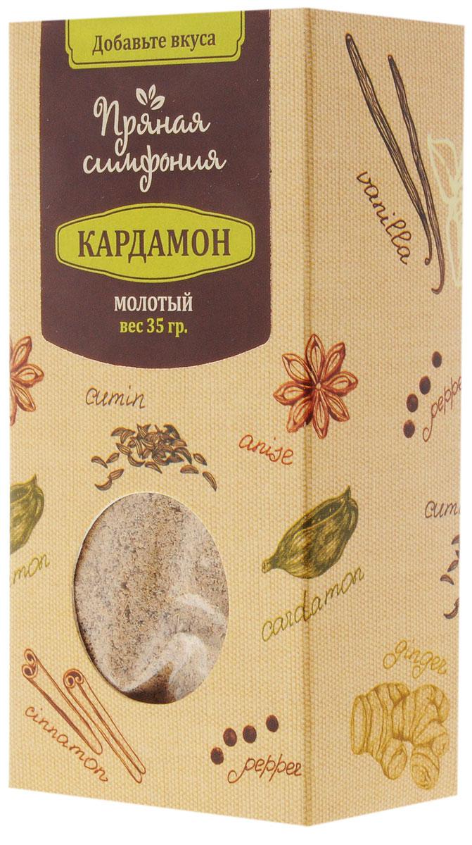 Пряная Симфония Кардамон молотый, 35 г0120710В европейской части света кардамон обязательно добавляют в пряники, печенье и некоторые сорта хлеба. Его освежающе-пряная нотка сделает более пикантным фруктовый салат, тушеные или печеные яблоки. А те, кто любит варить кофе, зачастую используют эту пряность для того, чтобы подчеркнуть благородный вкус бодрящего напитка и наполнить дом ароматом Востока.