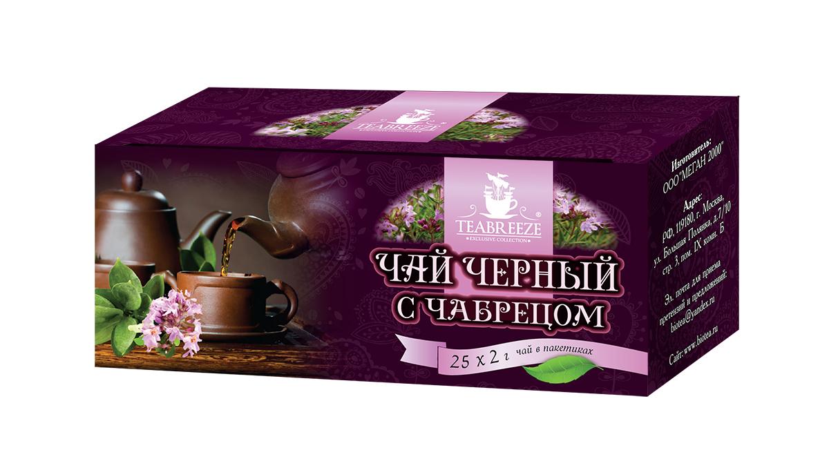Teabreeze черный байховый чай с чабрецом в пакетиках, 25 шт15050Черный индийский чай, смешанный с мелконарезанным чабрецом, дает яркий настой коньячного цвета и изумительный, душистый аромат разнотравия. Прекрасно тонизирует, утоляет жажду и повышает настроение!