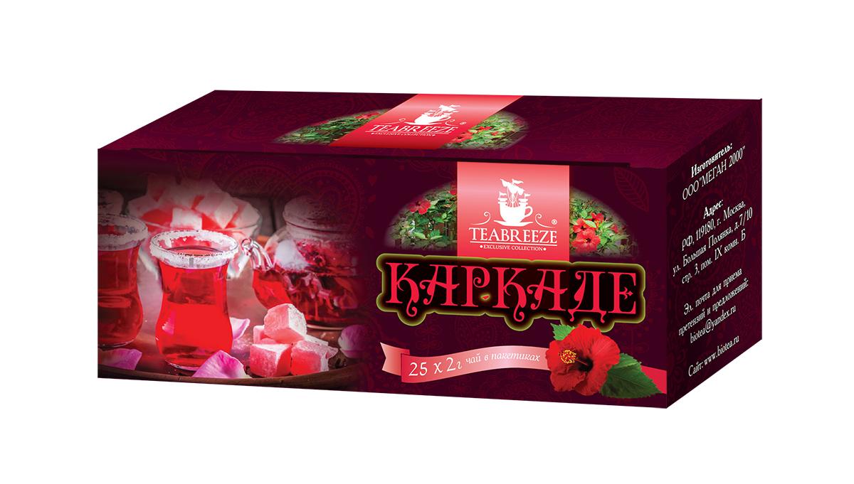 Teabreeze чайный напиток каркаде в пакетиках, 25 шт101246Напиток Teabreeze Каркаде содержит большой комплекс витаминов и микроэлементов, насыщающих организм жизненной энергией и повышающих сопротивляемость к инфекционным заболеваниям. Нормализует артериальное давление, снижает уровень холестерина, оказывает защитное действие от токсического влияния алкоголя. Горячий чай пьётся в качестве прохладительного напитка в жару. Также употребляется холодный каркаде с сахаром, этот напиток по вкусу напоминает морс.