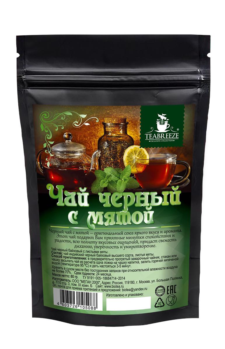 Teabreeze листовой черный байховый чай с мятой, 80 г0120710Черный чай с мятой Teabreeze - оригинальный союз яркого вкуса и аромата. Этот чай подарит вам приятные минутки спокойствия и радости, всю полноту вкусовых ощущений, придаст свежесть дыханию, уверенность и умиротворение.