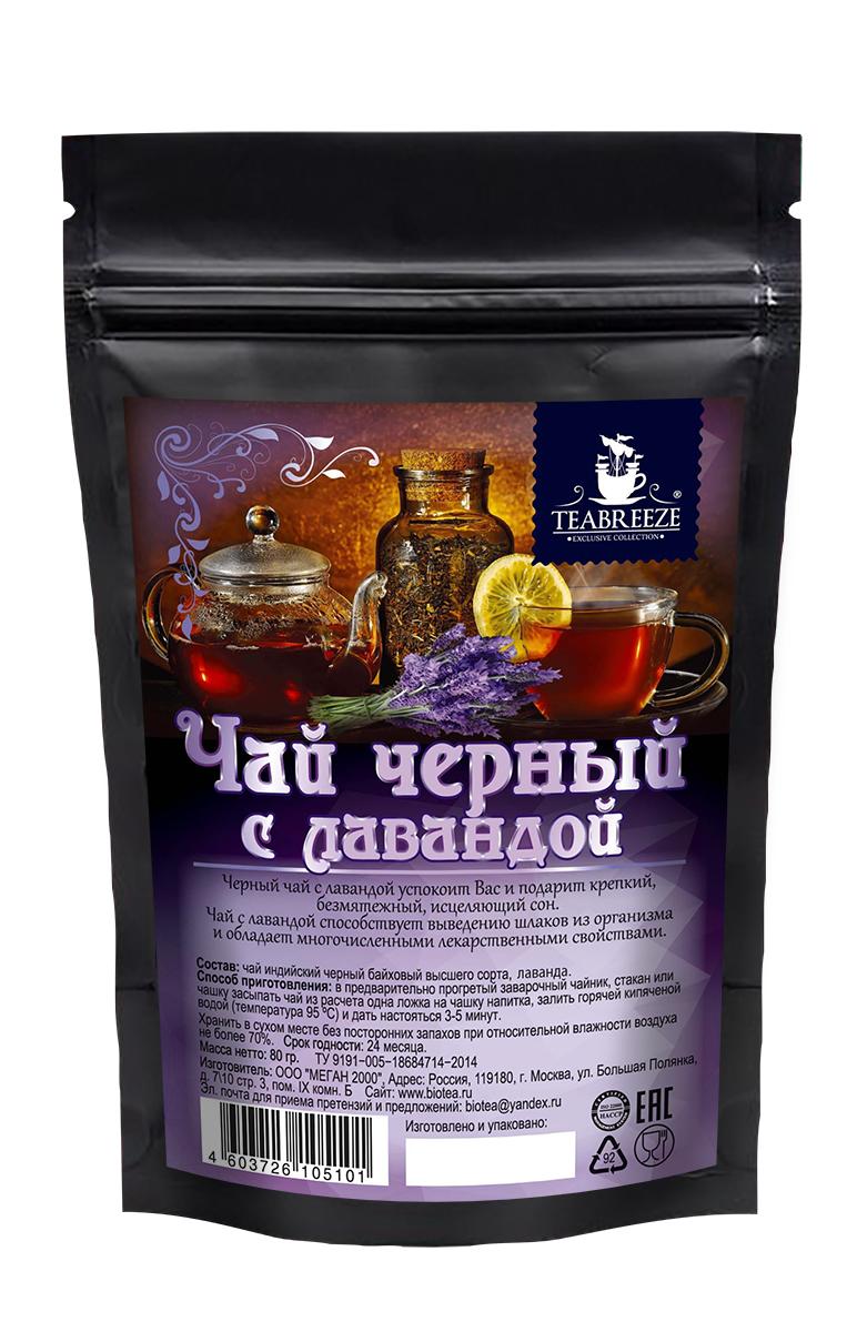 Teabreeze листовой черный байховый чай с лавандой, 80 г101246Черный чай с лавандой Teabreezeуспокоит вас и подарит крепкий, безмятежный, исцеляющий сон. Чай с лавандой способствует выведению шлаков из организма и обладает многочисленными лекарственными свойствами.