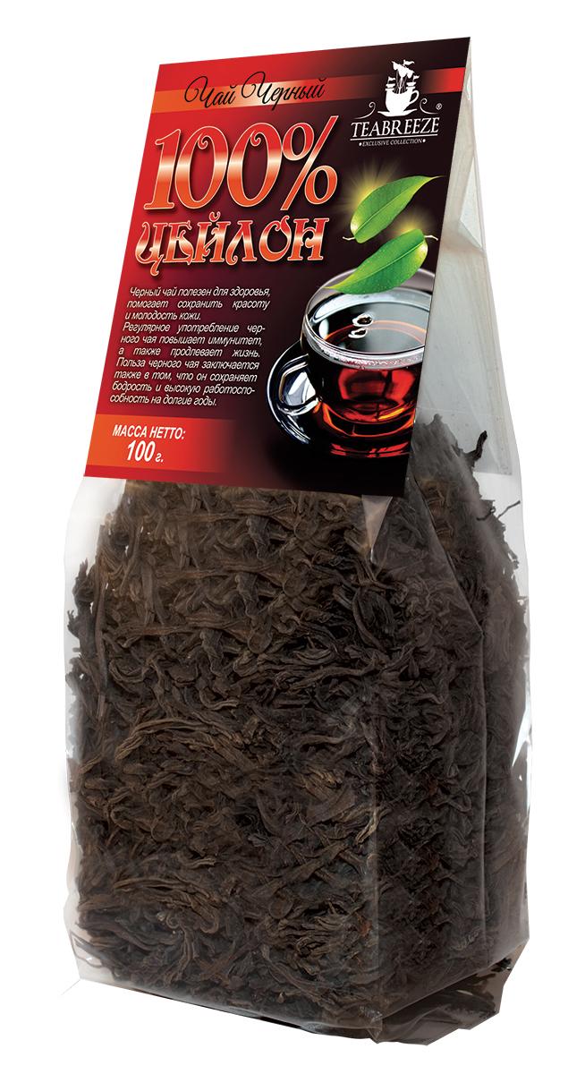 Teabreeze Цейлон крупнолистовой черный байховый чай, 100 г101246Цейлонский чай Teabreeze, пожалуй, в наибольшей степени соответствует представлению западного человека о настоящем черном чае: это настой красно-коричневого, почти черного цвета, очень крепкий и ароматный. Чай, состоящий из длинных, тонких листьев, обладает фруктовым ароматом. Этот чай хорошо пить с молоком, и он отлично дополняет сладкий завтрак или дневную еду.
