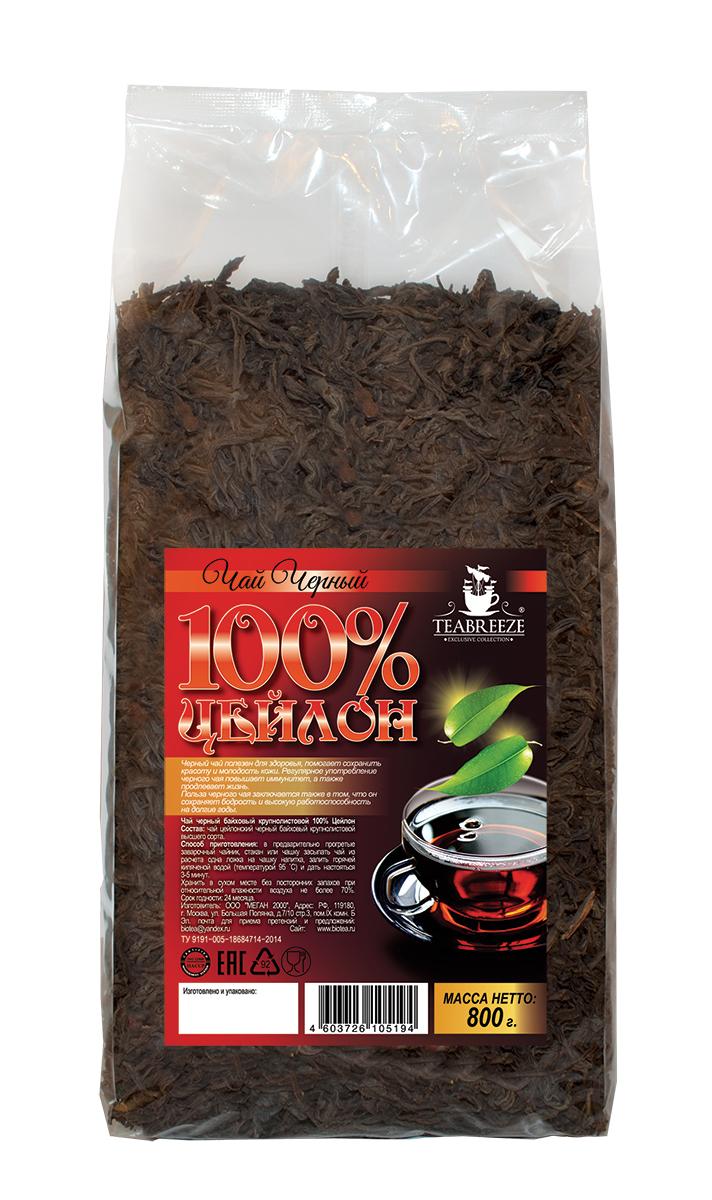 Teabreeze Цейлон крупнолистовой черный байховый чай, 800 г101246Цейлонский чай Teabreeze, пожалуй, в наибольшей степени соответствует представлению западного человека о настоящем черном чае: это настой красно-коричневого, почти черного цвета, очень крепкий и ароматный. Чай, состоящий из длинных, тонких листьев, обладает фруктовым ароматом. Этот чай хорошо пить с молоком, и он отлично дополняет сладкий завтрак или дневную еду.