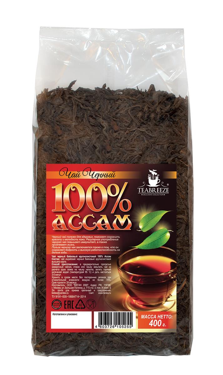 Teabreeze Ассам крупнолистовой черный байховый чай, 400 г0120710Ассам легко определить по специфическому, пряному, немного цветочному аромату с необычными для черного чая медовыми нотками. Может сочетается с молоком, сахаром и лимоном, но для более полного удовольствия от ассамовского послевкусия лучше этого избежать. Для лучшего ощущения послевкусия, после каждого глотка воздух надо выдыхать наполовину через рот, а наполовину через нос. Наградой за это будет легкий солодовый привкус с почти ментоловым свежим оттенком.
