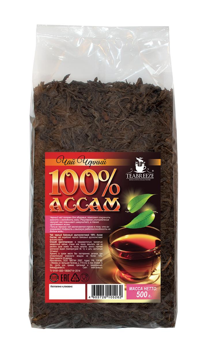 Teabreeze Ассам крупнолистовой черный байховый чай, 500 г0120710Ассам легко определить по специфическому, пряному, немного цветочному аромату с необычными для черного чая медовыми нотками. Может сочетается с молоком, сахаром и лимоном, но для более полного удовольствия от ассамовского послевкусия лучше этого избежать. Для лучшего ощущения послевкусия, после каждого глотка воздух надо выдыхать наполовину через рот, а наполовину через нос. Наградой за это будет легкий солодовый привкус с почти ментоловым свежим оттенком.