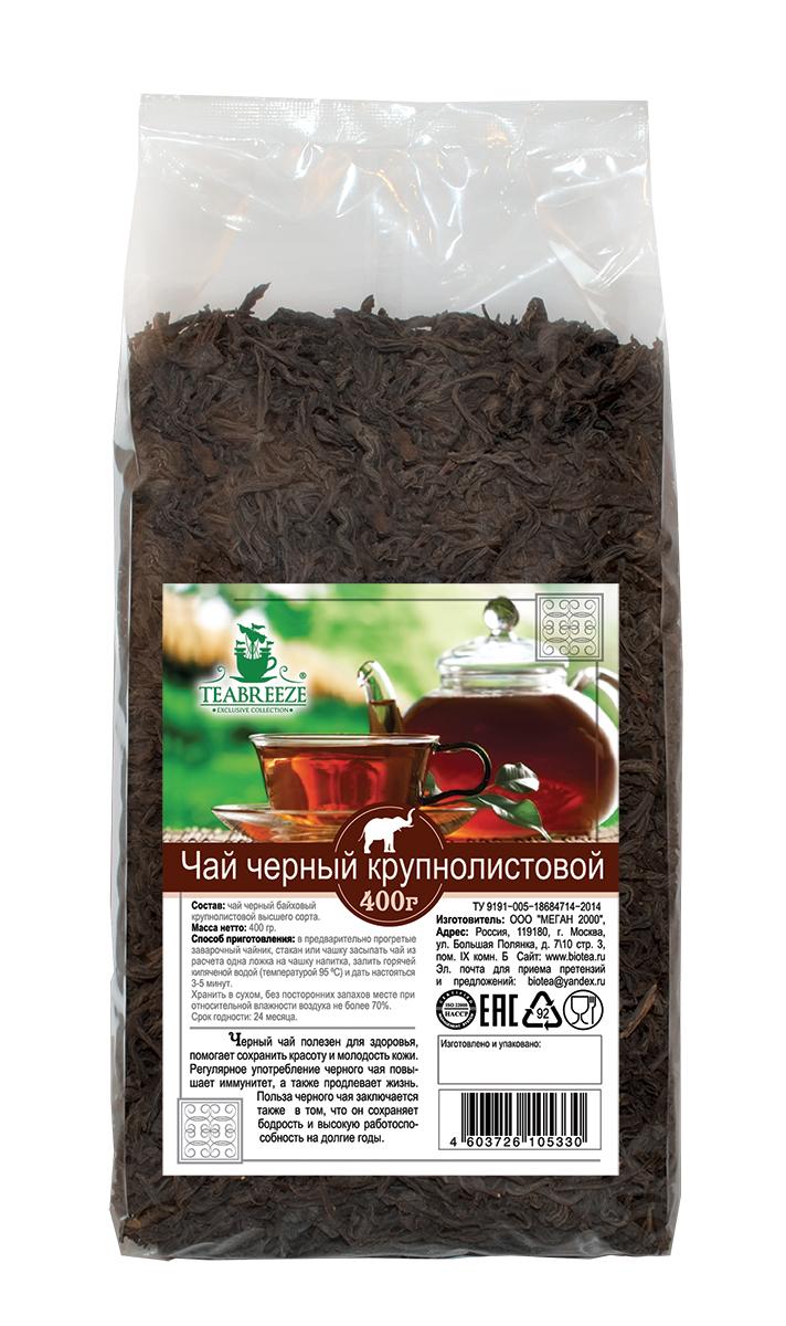 Teabreeze крупнолистовой черный чай, 400 г101246Чай Teabreeze из цельных, верхних и наиболее сочных листьев (до 3-4 см длиной). При заваривании получается чайный напиток с оранжевым оттенком, нежным вкусом и ароматом. В данном случае ощущается легкое послевкусие сухофруктов. Немного напоминаем Оолонг.