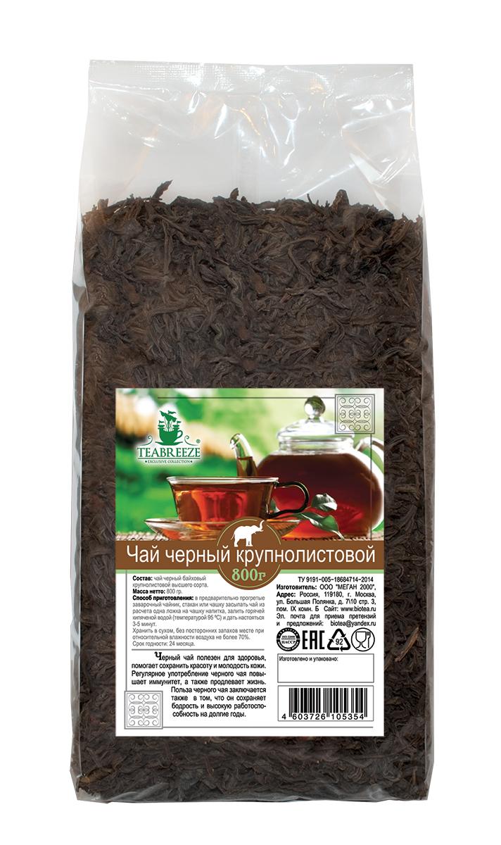 Teabreeze крупнолистовой черный чай, 800 г0120710Чай Teabreeze из цельных, верхних и наиболее сочных листьев (до 3-4 см длиной). При заваривании получается чайный напиток с оранжевым оттенком, нежным вкусом и ароматом. В данном случае ощущается легкое послевкусие сухофруктов. Немного напоминаем Оолонг.