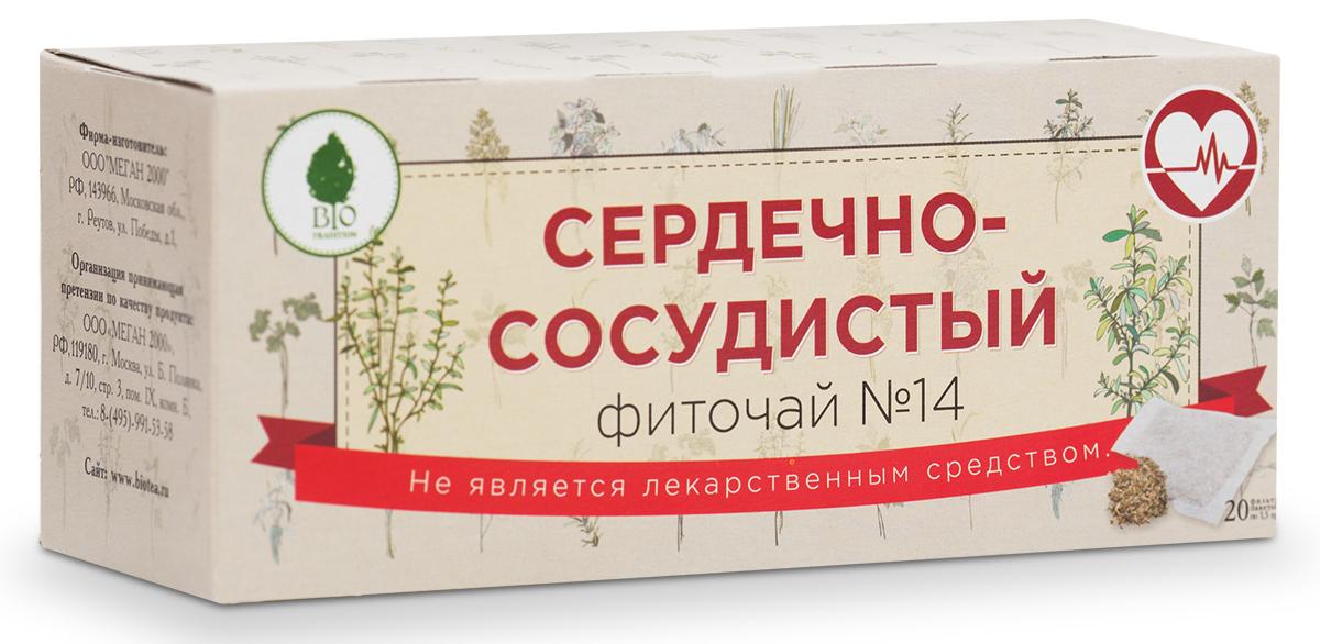 BioTradition Фиточай сердечно-сосудистый в пакетиках, 20 штTB 1301-80BioTradition Сердечно-сосудистый рекомендуется в качестве биологически активной добавки к пище - источника флавоноидов, гиперицина, дополнительного источника кремния, содержащей эфирные масла. Состав: корни и корневища валерианы лекарственной, корни цикория обыкновенного, листья мяты перечной, трава душицы обыкновенной, трава зверобоя обыкновенного, трава хвоща полевого, плоды боярышника кроваво-красного.Противопоказания: индивидуальная непереносимость компонентов БАД, беременность и кормление грудью.