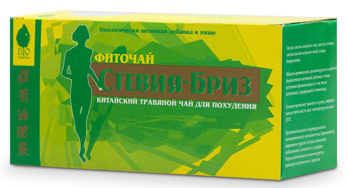 BioTradition Стевия-бриз китайский травяной чай для похудения в пакетиках, 20 шт0120710Чайный напиток BioTradition Стевия -Бриз - источник стевиозидов, антрахионов, флавоноидов, уменьшает вес, устраняет жировые отложения, снижает уровень сахара в крови, очищает желудок и кишечник, улучшает кровообращение, предотвращает образование тромбов. Стевия- это травянистое многолетнее растение семейства сложноцветных. Её листья в 250 раз слаще сахара, но не содержат ни глюкозы, ни сахарозы, обладая при этом практически нулевой энергетической ценностью. В силу этого, стевия самой природой предназначена для больных сахарным диабетом и страдающим ожирением. В листьяхстевииприсутствует комплекс литерпеновых гликозидов, а так же 17 аминокислот, витамины А, В, С, D, Е, К, F, алкалоиды, клетчатка, фосфор, магний, йод, эфирные масла и многие другие микроэлементы.Состав: листья стевии, листья зеленого чая, плоды боярышника кроваво-красного, кассия остролистная