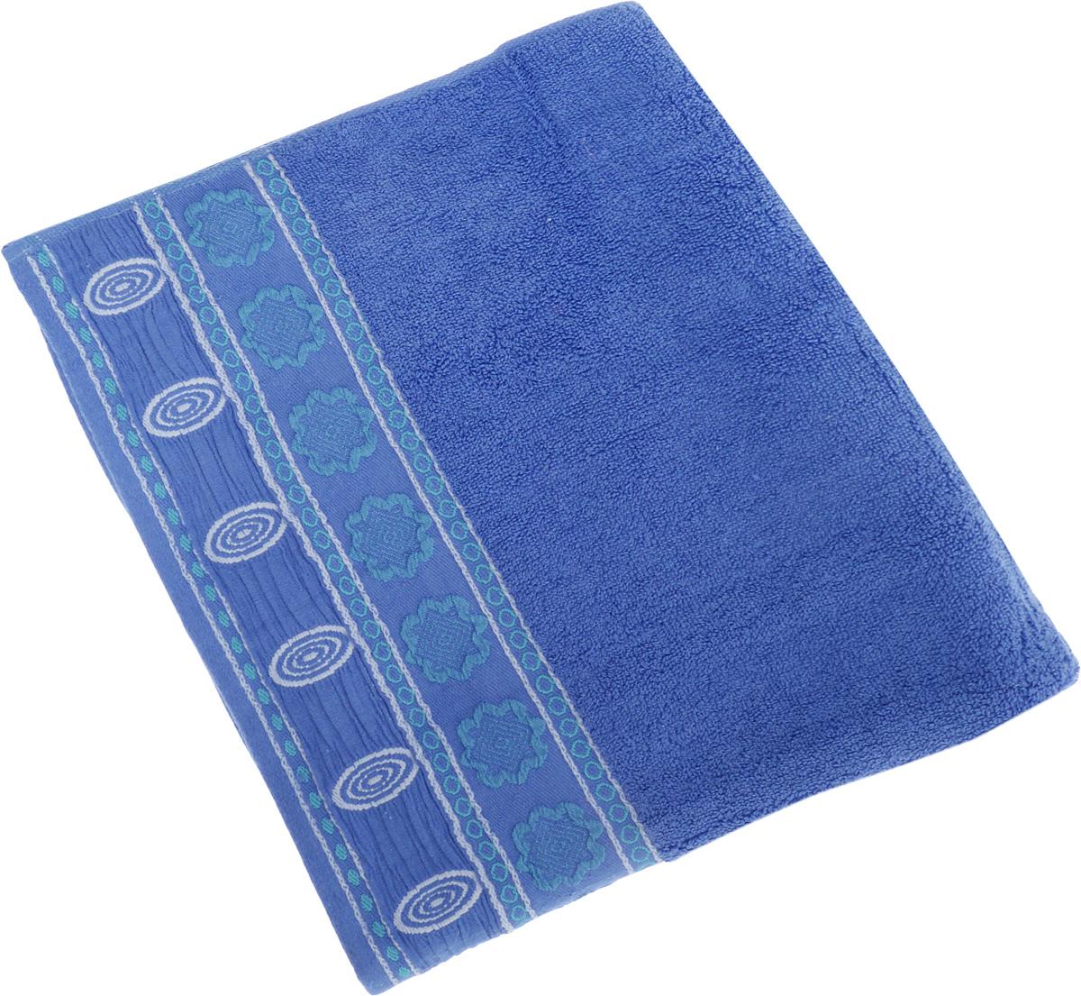 Полотенце Soavita Bruno, цвет: темно-синий, 70 х 140 см1004900000360Полотенце Soavita Bruno выполнено из 100% хлопка. Изделие отлично впитывает влагу, быстро сохнет, сохраняет яркость цвета и не теряет форму даже после многократных стирок. Полотенце очень практично и неприхотливо в уходе. Оно создаст прекрасное настроение и украсит интерьер в ванной комнате.