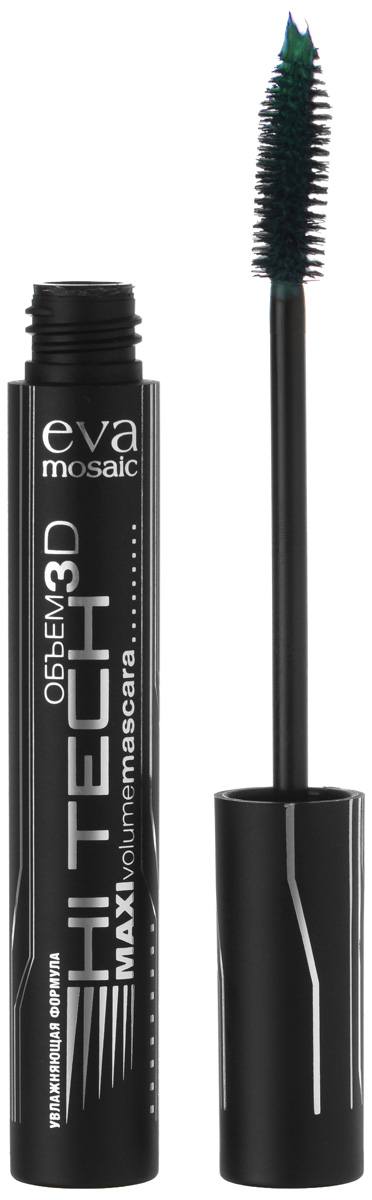 Eva Mosaic Тушь для ресниц Хай-Тек для объема и удлинения, 10 мл, Зеленая81462649Объемная тушь для длинных пушистых ресниц! - имеет текстуру крема, не образует комочков - разделяет даже самые маленькие реснички - содержит уникальный полимерный комплекс и увлажняющие ингредиенты - один оттенок - универсальный черный У туши Хай-тек - специально разработанная высокотехнологичная инновационная щеточка с ультрамягкими щетинками из полого волокна диаметром всего 0,13 мм. Они расположены под определенным углом и с определенной частотой - так, что реснички легко попадают между ними, а специальная шероховатая поверхность обеспечивает быстрое и удобное нанесение туши. Густой ворс позволяет отделять реснички друг от друга и тем самым увеличивать их объём. А благодаря разной длине ворсинок удается равномерно прокрашивать реснички разной длины и жесткости. Коническая форма кончика щеточки позволят легко нанести тушь даже на самые маленькие и короткие ресницы в уголках глаз.