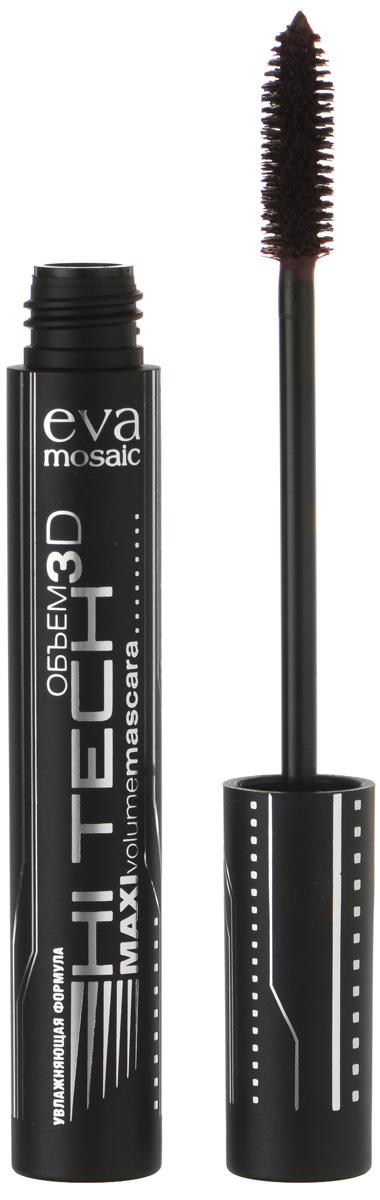 Eva Mosaic Тушь для ресниц Хай-Тек для объема и удлинения, 10 мл, Коричневая81462649Объемная тушь для длинных пушистых ресниц! - имеет текстуру крема, не образует комочков - разделяет даже самые маленькие реснички - содержит уникальный полимерный комплекс и увлажняющие ингредиенты - один оттенок - универсальный черный У туши Хай-тек - специально разработанная высокотехнологичная инновационная щеточка с ультрамягкими щетинками из полого волокна диаметром всего 0,13 мм. Они расположены под определенным углом и с определенной частотой - так, что реснички легко попадают между ними, а специальная шероховатая поверхность обеспечивает быстрое и удобное нанесение туши. Густой ворс позволяет отделять реснички друг от друга и тем самым увеличивать их объём. А благодаря разной длине ворсинок удается равномерно прокрашивать реснички разной длины и жесткости. Коническая форма кончика щеточки позволят легко нанести тушь даже на самые маленькие и короткие ресницы в уголках глаз.