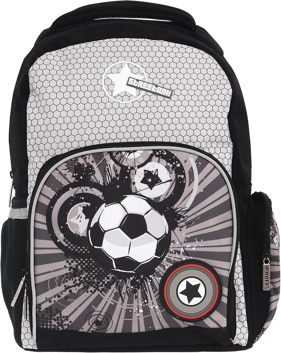Proff Рюкзак детский Street BallSP16-BP-20-01Детский рюкзак Proff Street Ball предназначен для хранения и транспортировки личных вещей. Рюкзак выполнен из полиэстера, уплотнители - из поролона, элементы отделки - из пластика, металла, ПВХ.Рюкзак состоит из одного вместительного отделения, закрывающегося на застежку-молнию. Внутри отделения находятся два разделителя для учебников и тетрадей, которые фиксируются хлястиком на липучку.На лицевой стороне расположен накладной карман на молнии, внутри которого находятся четыре небольших открытых кармашка и лента с карабином для ключей. Рюкзак оснащен двумя накладными боковыми карманами - один на застежке-молнии, другой на резинке. Конструкция спинки дополнена противоскользящей сеточкой для предотвращения запотевания спины. Мягкие широкие лямки позволяют легко и быстро отрегулировать рюкзак в соответствии с ростом. Анатомическая форма лямок обеспечивает более плотную фиксацию рюкзака, предотвращая перенапряжение мышц спины. Рюкзак оснащен удобной текстильной ручкой для переноски в руке и двумя пластиковыми ножками на дне.Светоотражающие элементы обеспечивают безопасность в местах движения автомобилей и помогут пересечь проезжую часть в сумерки или темное время суток.Этот рюкзак можно использовать школьникам, для повседневных прогулок, отдыха и спорта, а также как элемент вашего имиджа.Рекомендуемый возраст: от 10 лет.