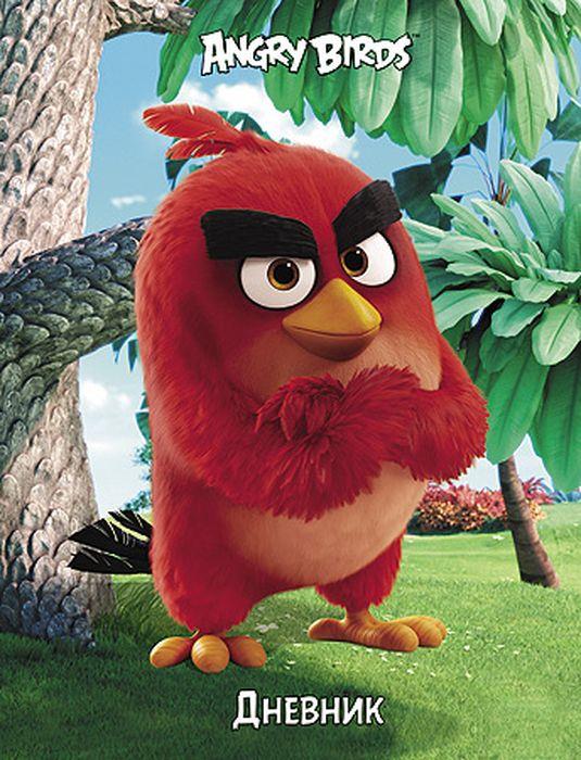 Hatber Дневник школьный Angry Birds 40ДТ5В_1531172523WDШкольный дневник Hatber Angry Birds в твердом переплете поможет вашему ребенку не забыть своизадания, а вы всегда сможете проконтролировать его успеваемость.Внутренний блок дневника состоит из 40 листов одноцветной бумаги. Обложка выполнена из картона и оформлена изображением персонажа мультфильма Angry Birds Movie. Дневник не содержит справочной информации, т.к. не привязан к определенной возрастной категории учащихся.Дневник станет надежным помощником ребенка в получении новых знаний и принесет радость своему хозяину в учебные будни.