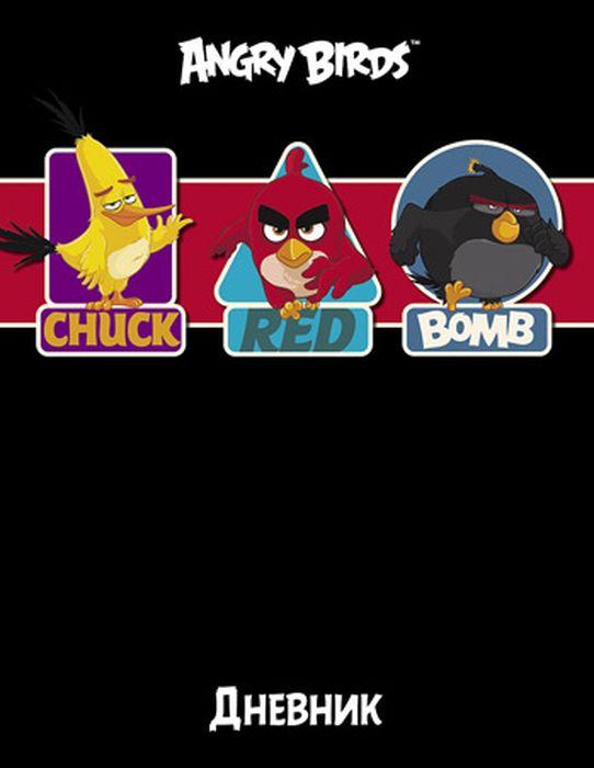 Hatber Дневник школьный Angry Birds Movie 40ДТ5В_1538940ДТ5В_15389Школьный дневник Hatber Angry Birds Movie в твердом переплете поможет вашему ребенку не забыть своизадания, а вы всегда сможете проконтролировать его успеваемость.Внутренний блок дневника состоит из 40 листов одноцветной бумаги. Обложка выполнена из картона и оформлена изображениями персонажей мультфильма Angry Birds Movie. Дневник не содержит справочной информации, т.к. не привязан к определенной возрастной категории учащихся.Дневник станет надежным помощником ребенка в получении новых знаний и принесет радость своему хозяину в учебные будни.