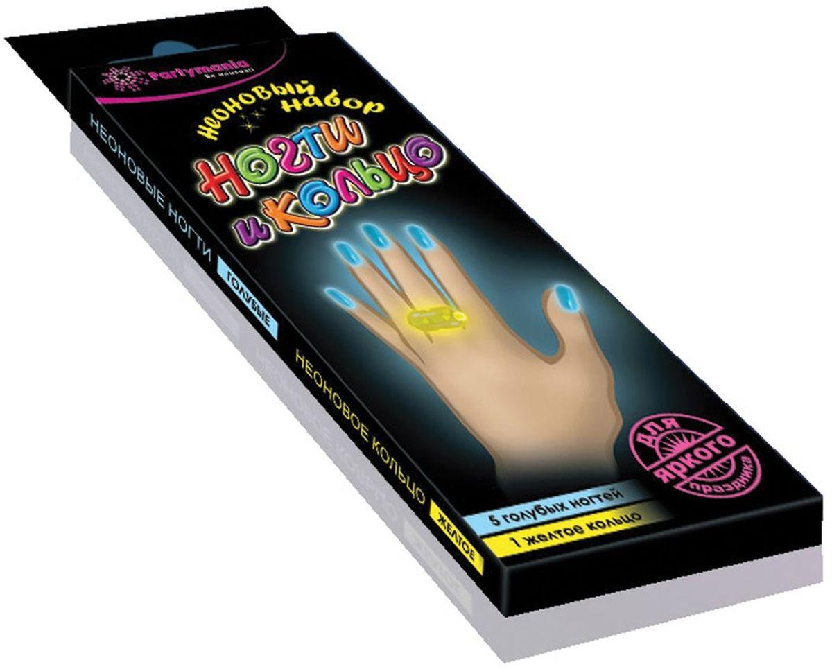 Partymania Неоновый набор Ногти и кольцо цвет голубой желтый -  Украшение волос, лица и тела