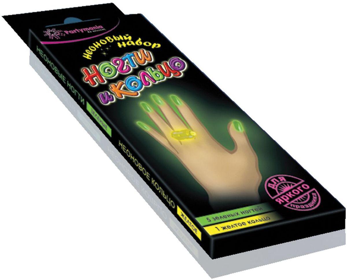 Partymania Неоновый набор Ногти и кольцо цвет зеленый желтый -  Украшение волос, лица и тела