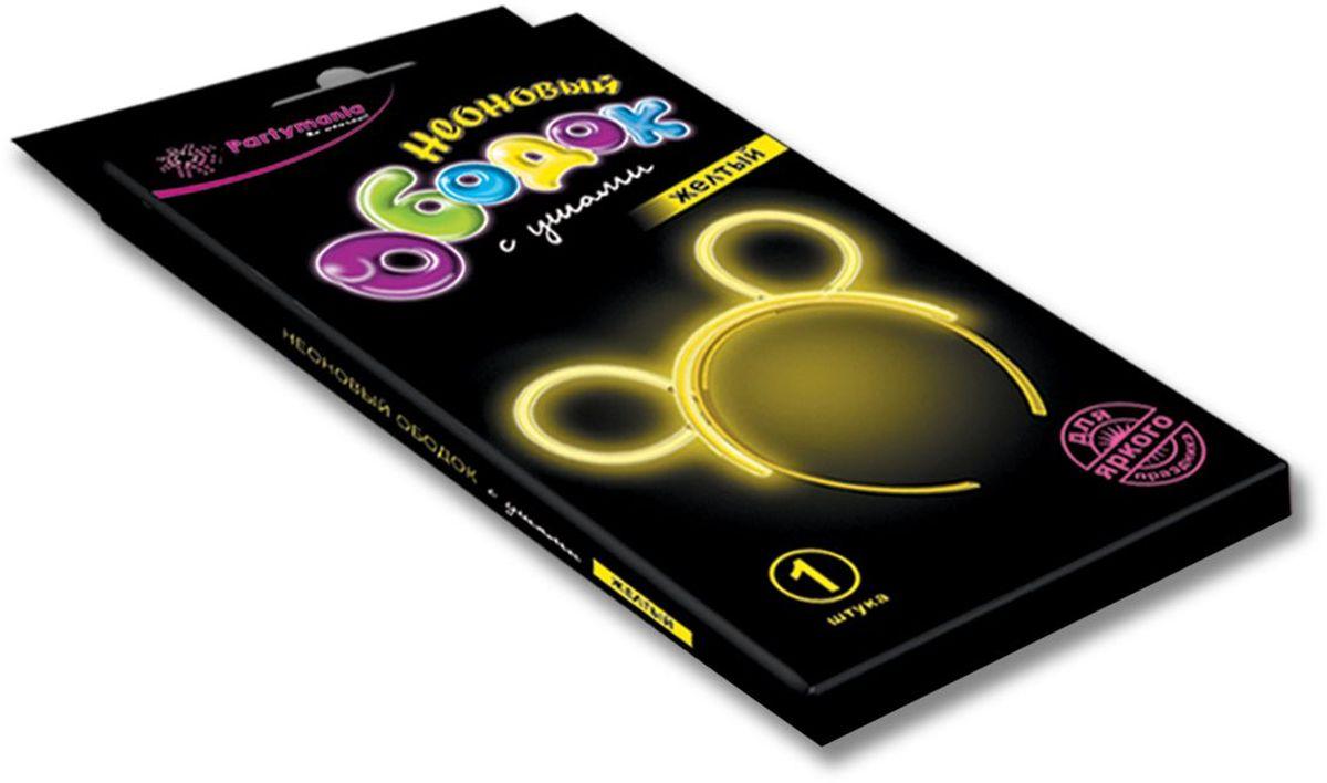 Используется для праздников, карнавалов, дискотек и пр. Создает оригинальный образ благодаря эффекту интенсивного неонового свечения. Изделие светится в течение 5-6 часов. Комплектация: 1. Неоновые палочки 5х200 мм. (одного цвета) - 3 шт. 2. Пластиковый ободок - 1 шт. Размер упаковки - 275х140х20 мм. Цвета: желтые, фиолетовые.