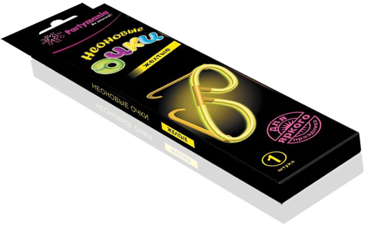 Используется для праздников, карнавалов, дискотек и пр. Создает оригинальный образ благодаря эффекту интенсивного неонового свечения. Изделие светится в течение 5-6 часов. Комплектация: 1. Неоновые палочки 5х200 мм. (одного цвета) - 2 шт. 2. Пластиковые детали очков - 3 шт. Размер упаковки - 275х60х135 мм. Цвета: желтые, голубые, зеленые, фиолетовые.