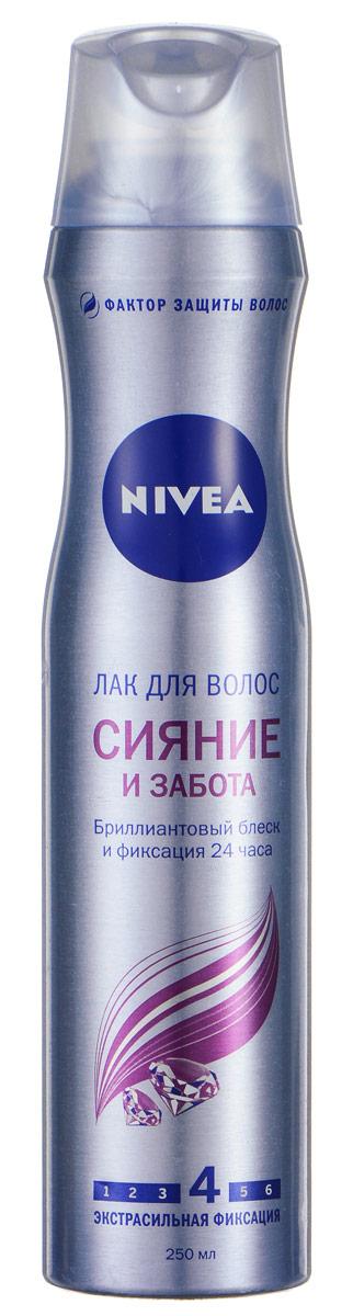 NIVEA Лак для волос «Сияние и забота» 250 млFS-00897Лак для волос Nivea Hair Care Сияние и забота, экстрасильная фиксация, 250 мл