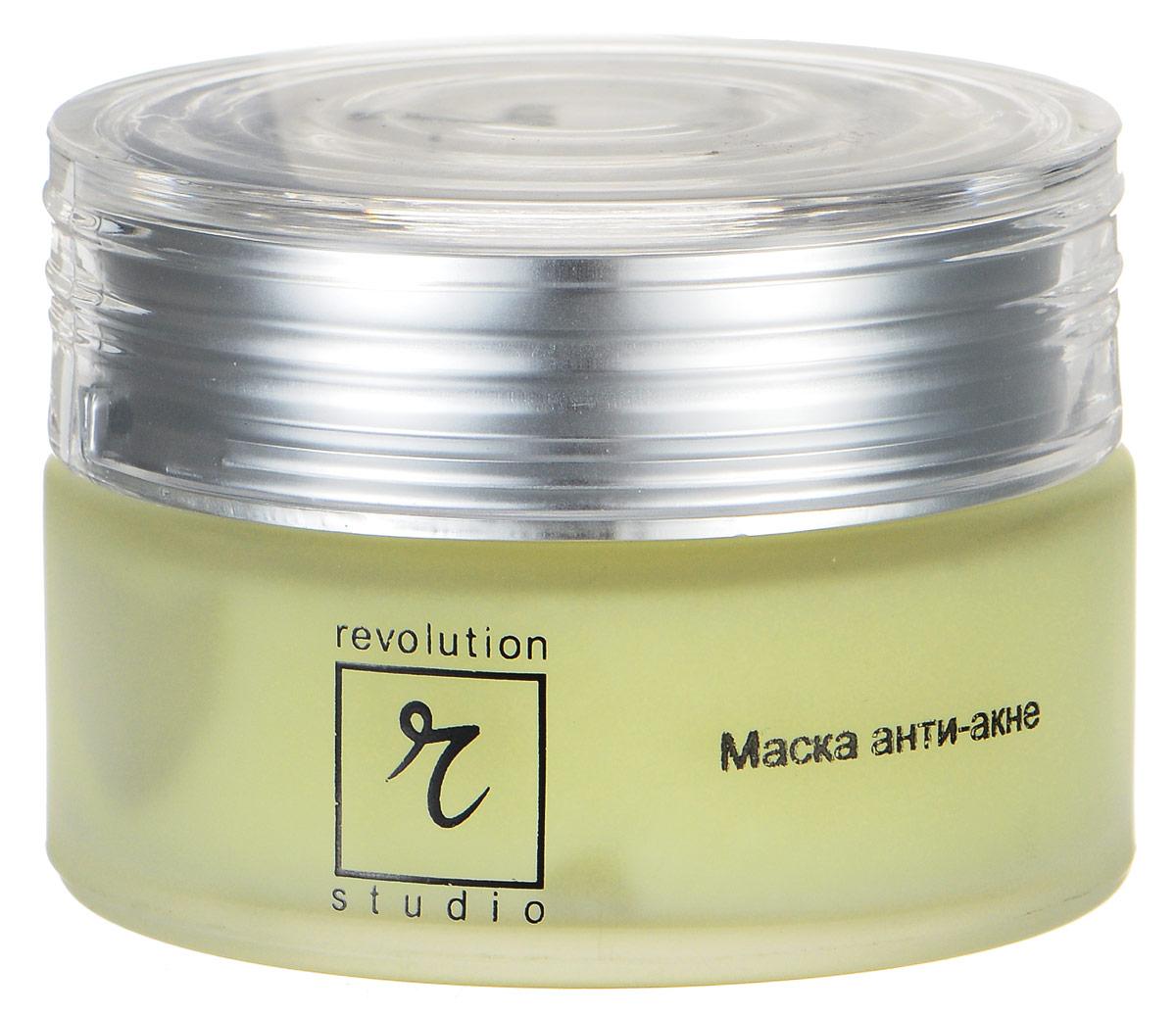 R-Studio Маска анти-акне 50 млFS-00897Существенно сокращает количество угрей и прыщей; устраняет избыточную сальность кожи; очищает поры; обладает бактерицидным действием, уничтожая микроорганизмы, вызывающие угревую сыпь; придает коже здоровый вид и матовый оттенок.
