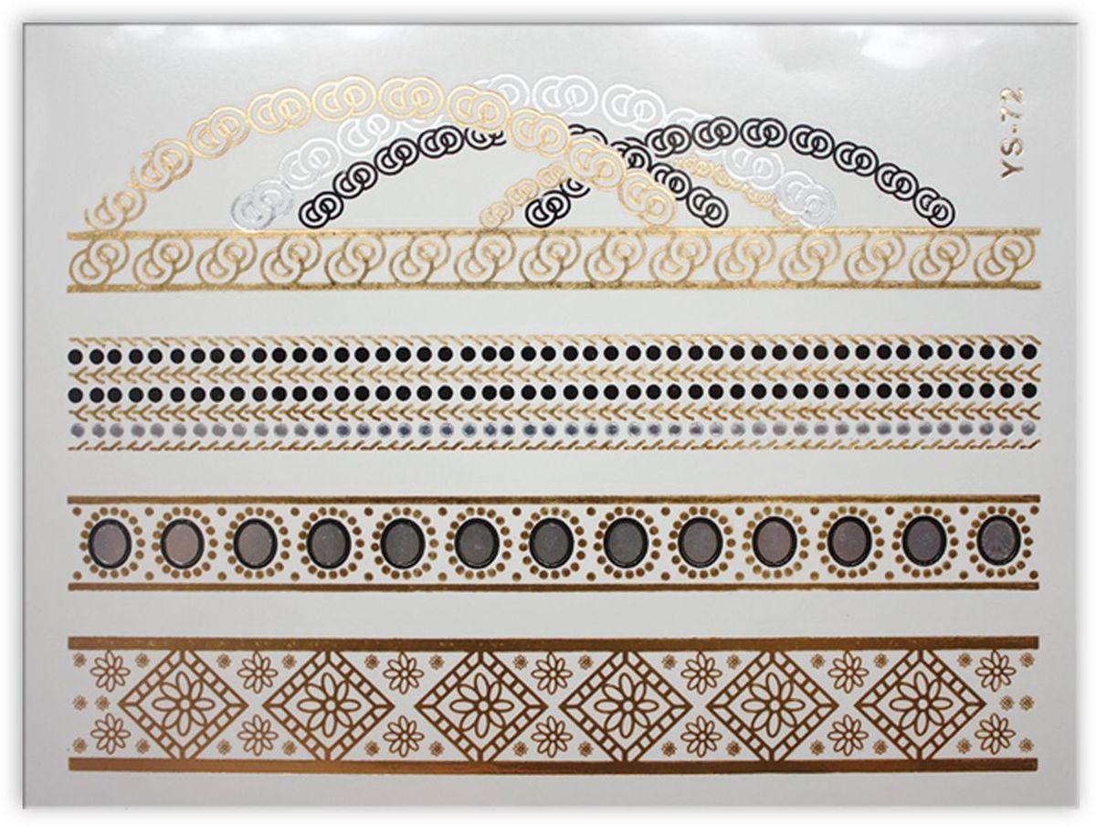 Partymania Тату для тела Style дизайн 7 -  Украшение волос, лица и тела