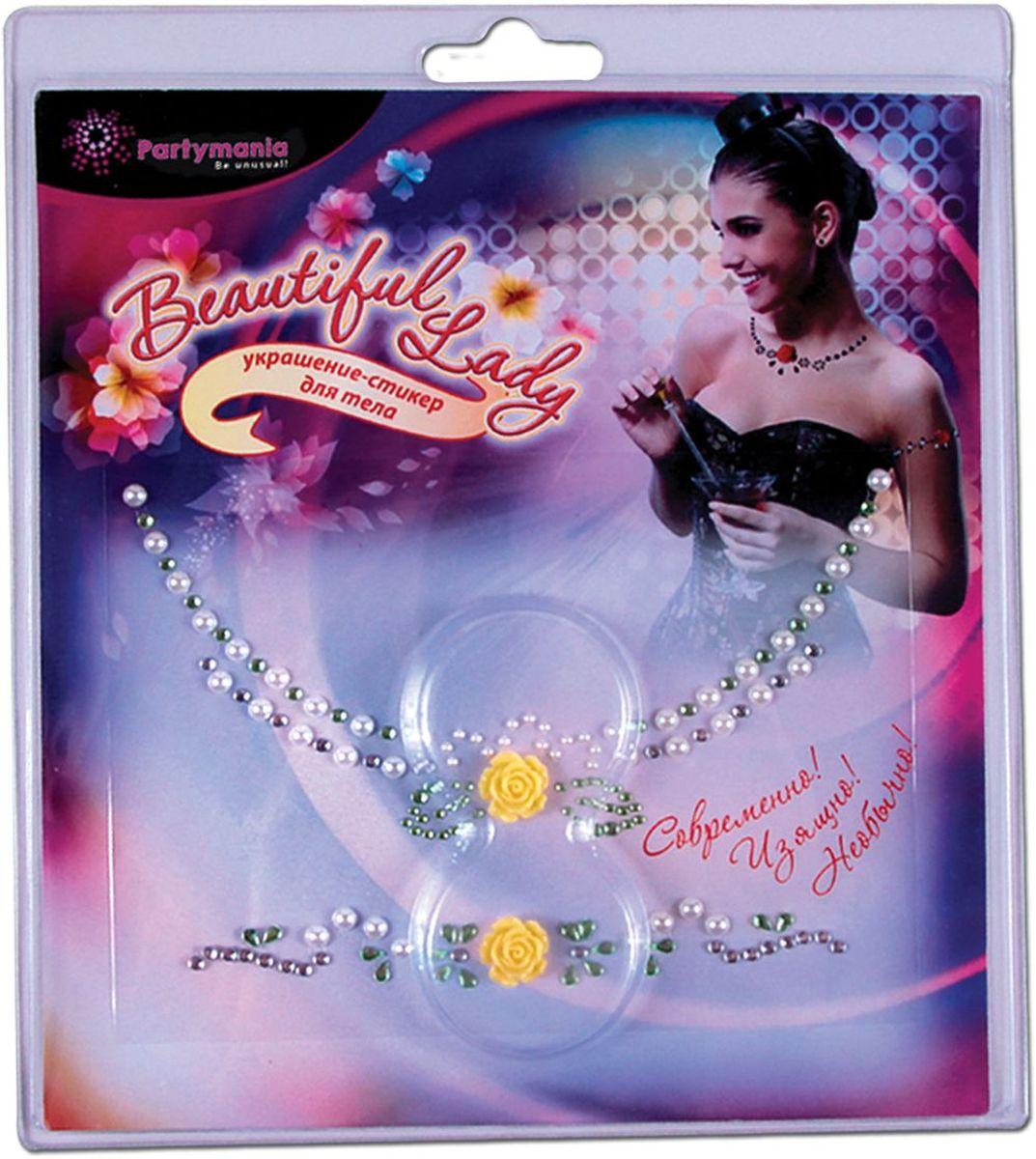 Partymania Украшение-стикер для тела 2 шт Beautiful Lady Роза цвет желтый -  Украшение волос, лица и тела