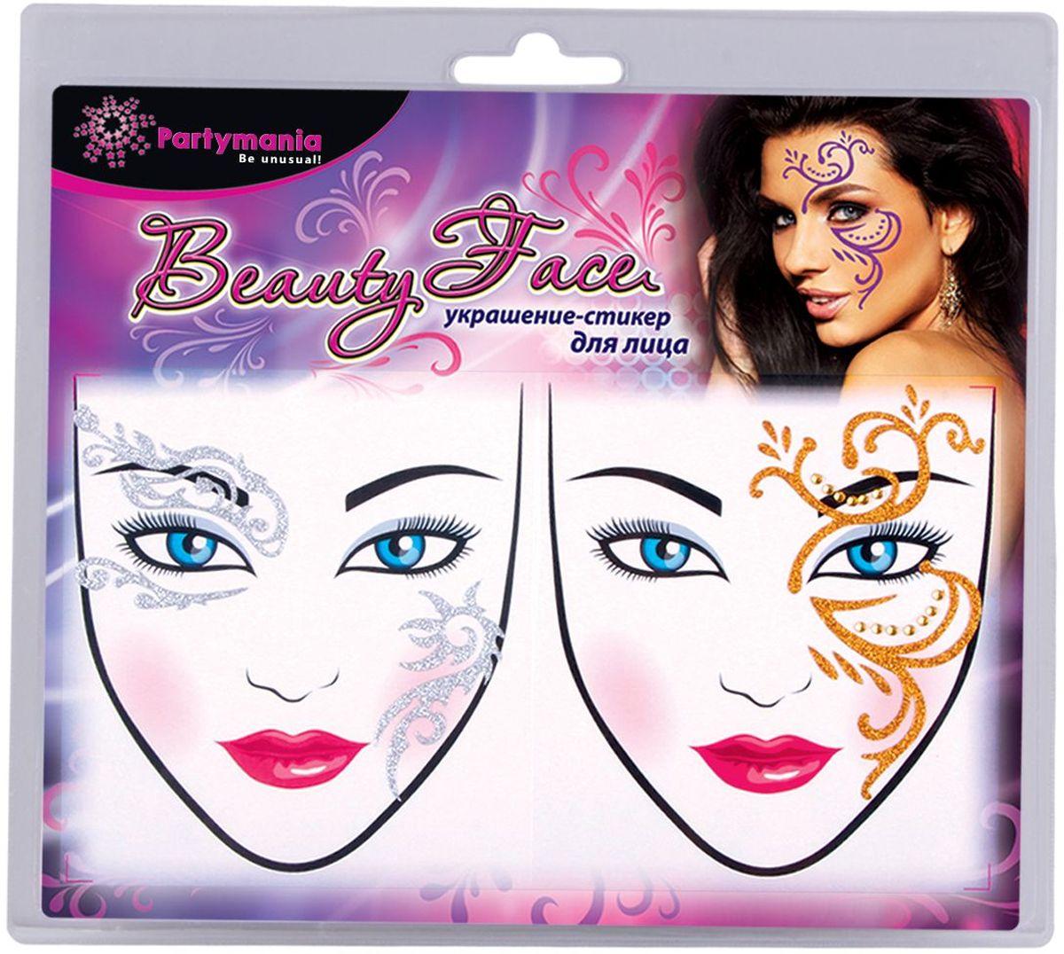 Partymania Украшение-стикер для лица Beauty Face 2 шт цвет серебристый золотистый