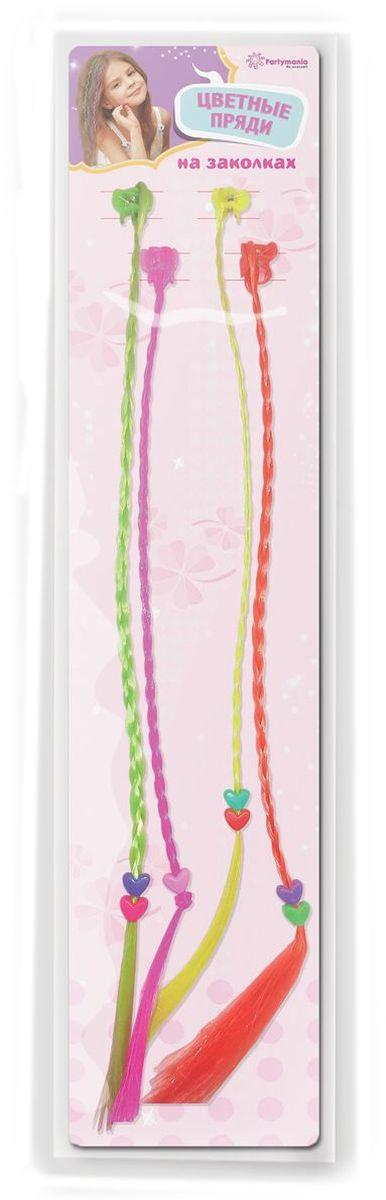 Partymania Цветные декоративные пряди для волос цвет салатовый фиолетовый желтый красный -  Украшение волос, лица и тела